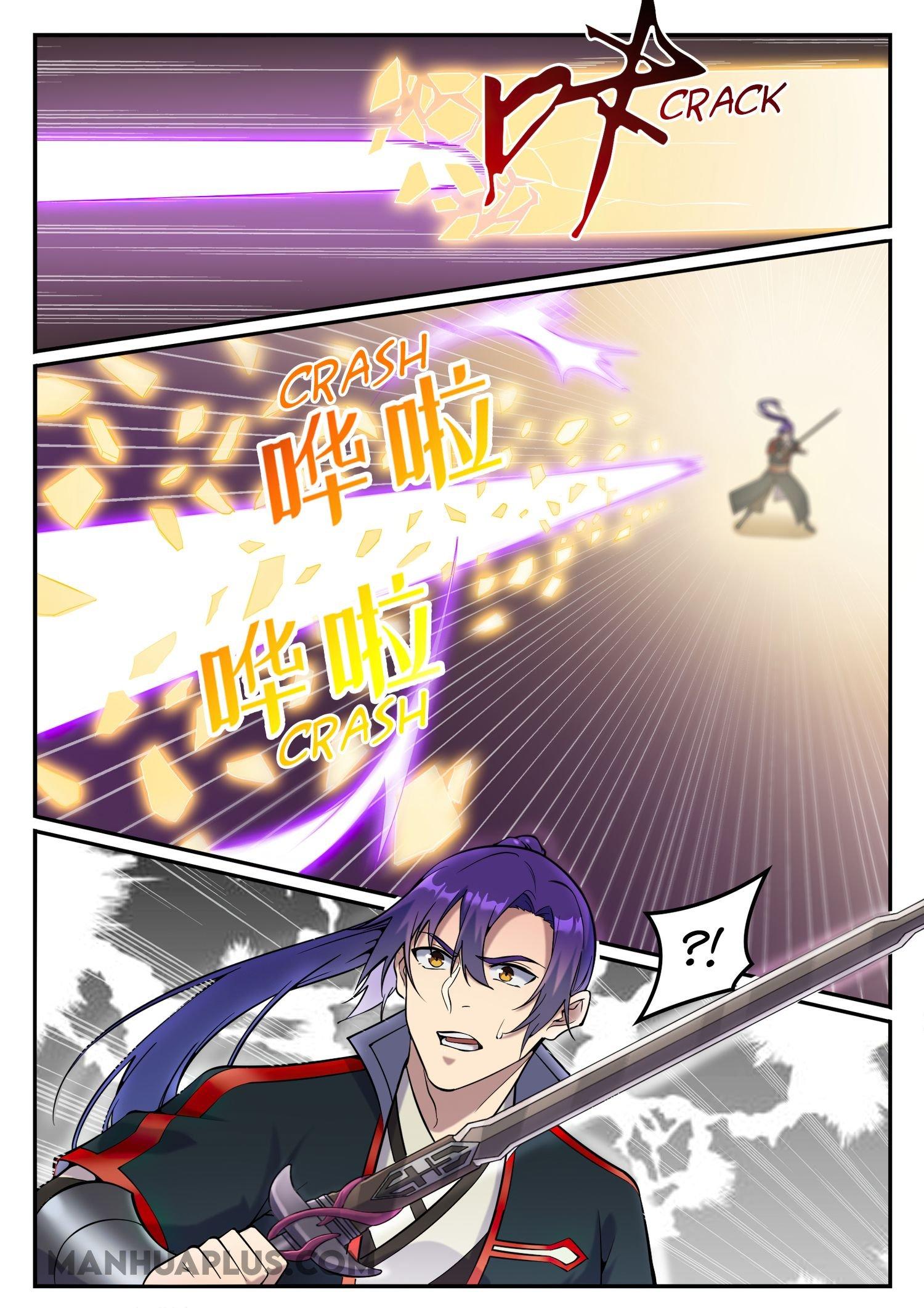 Manga Apotheosis - Chapter 686 Page 4