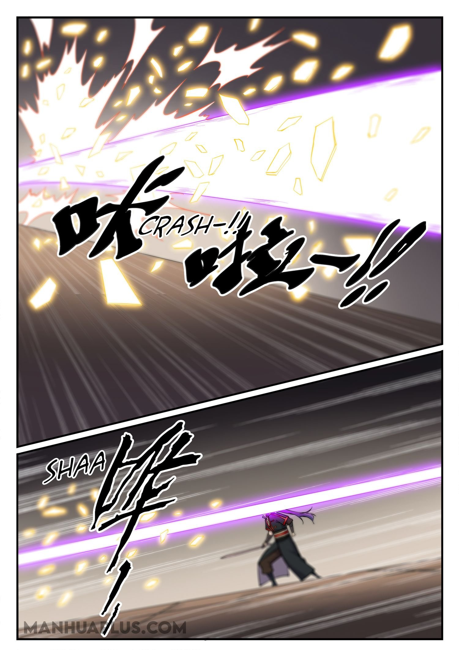 Manga Apotheosis - Chapter 686 Page 7