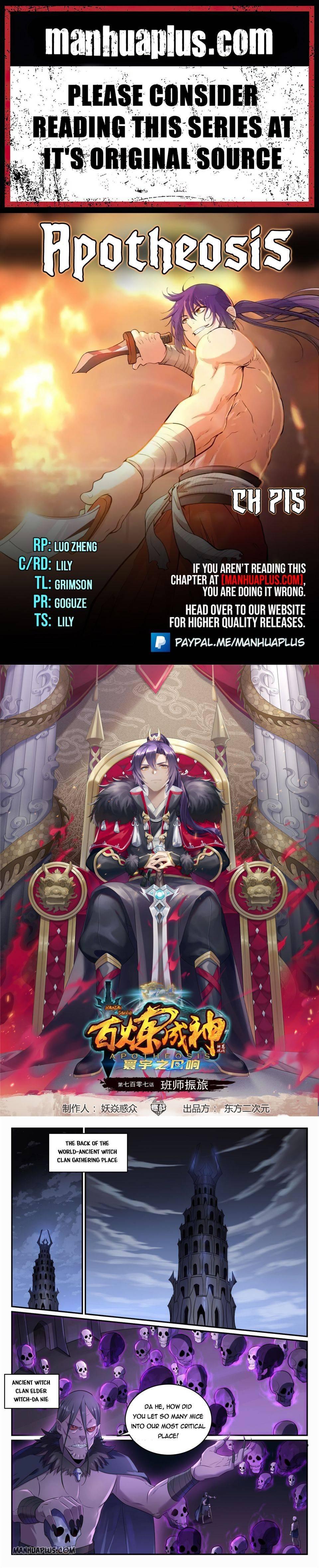 Manga Apotheosis - Chapter 715 Page 1