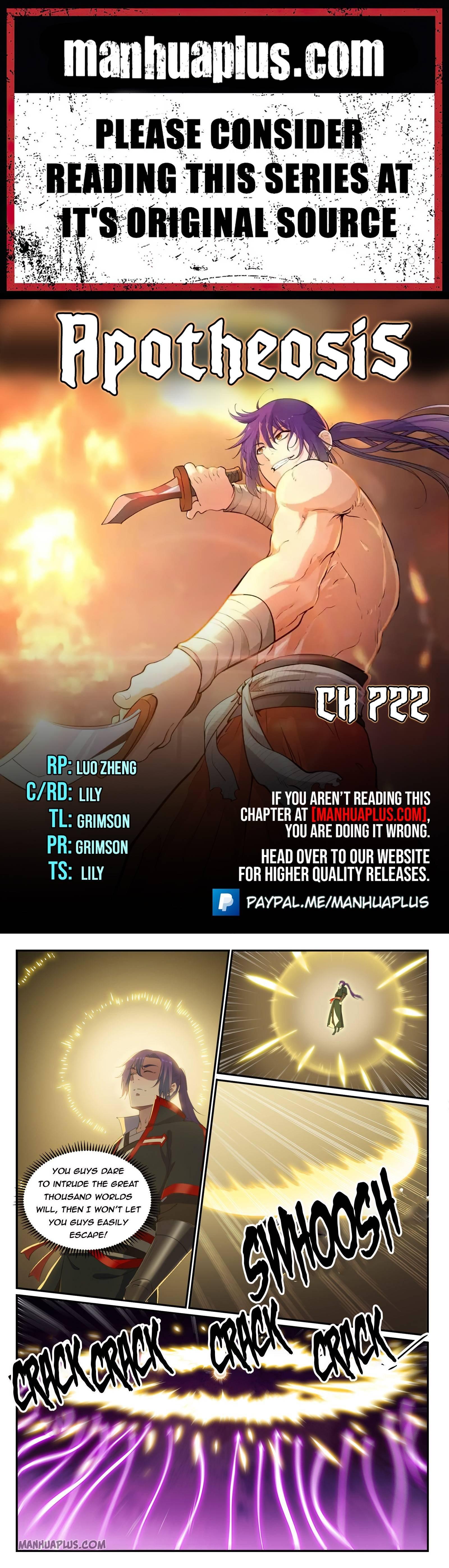 Manga Apotheosis - Chapter 722 Page 1