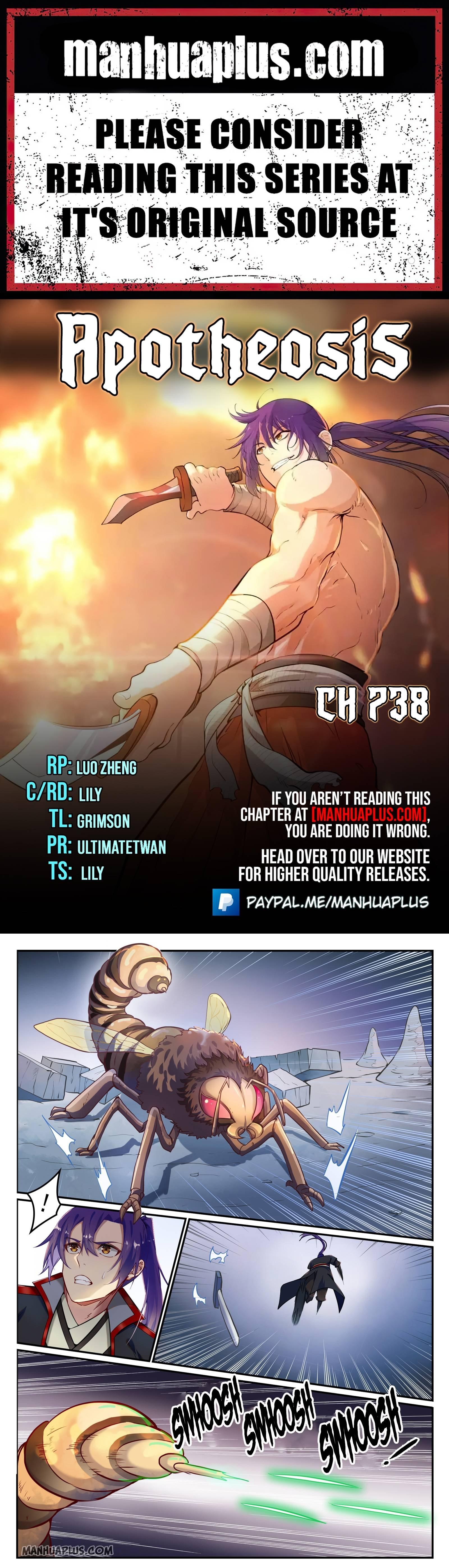 Manga Apotheosis - Chapter 738 Page 1