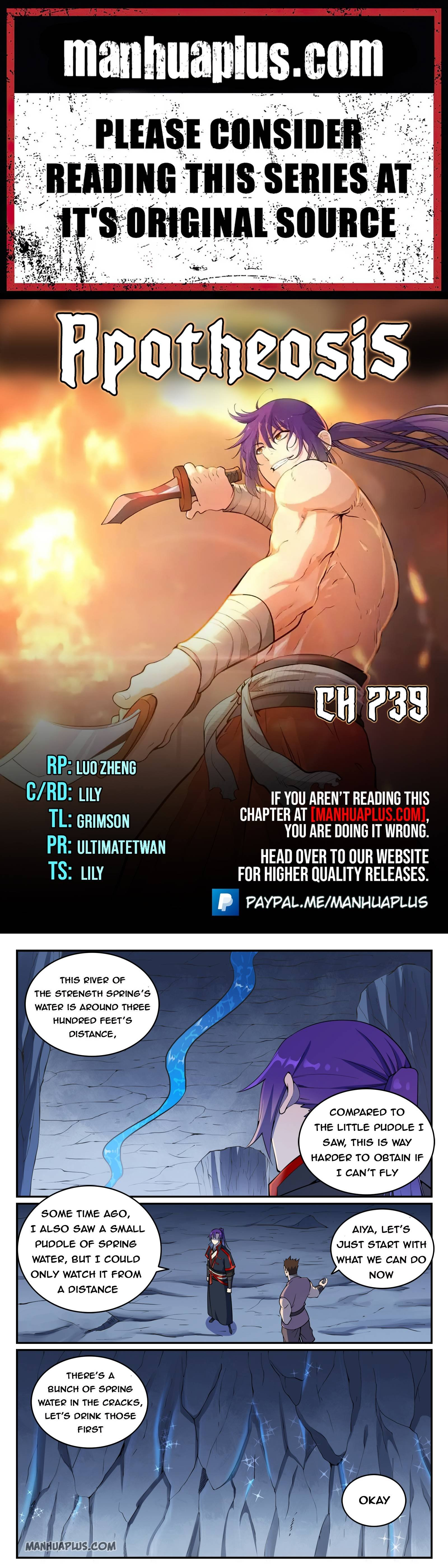 Manga Apotheosis - Chapter 739 Page 1