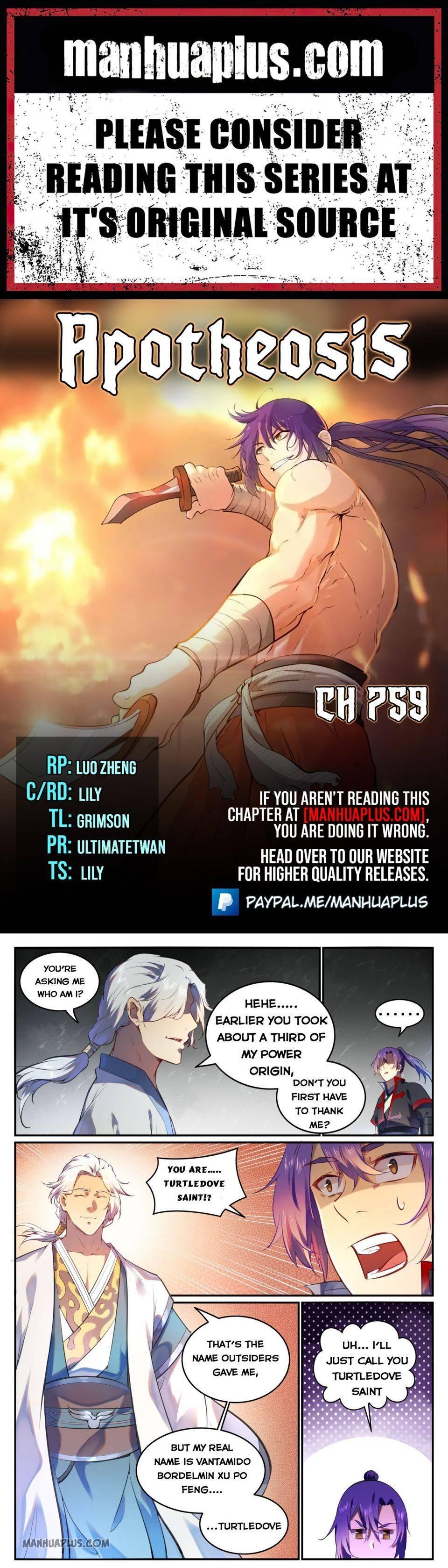 Manga Apotheosis - Chapter 759 Page 1