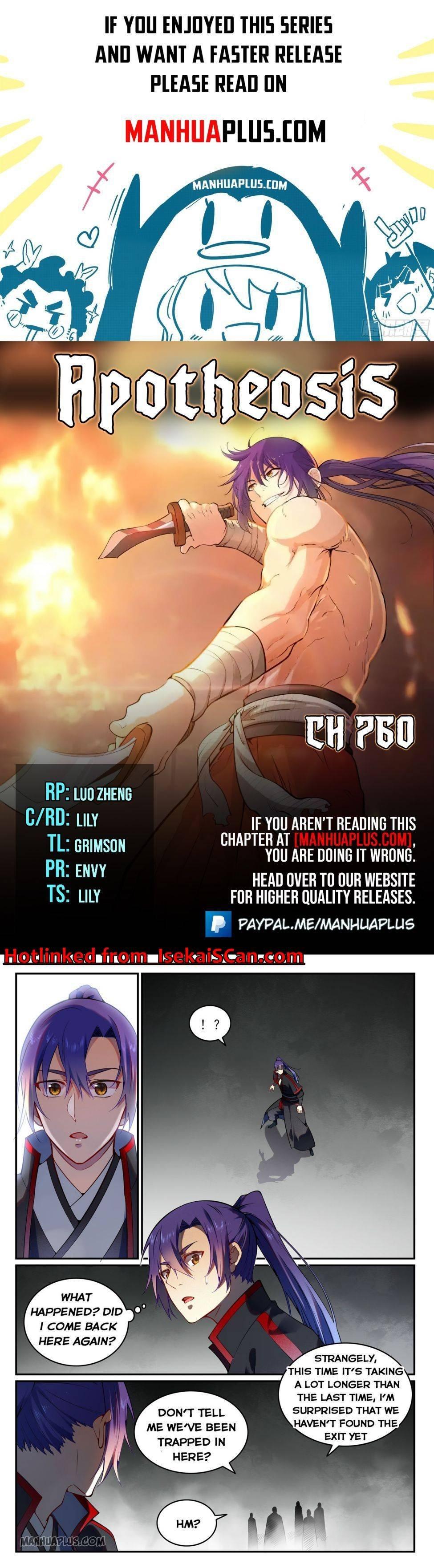 Manga Apotheosis - Chapter 760 Page 1
