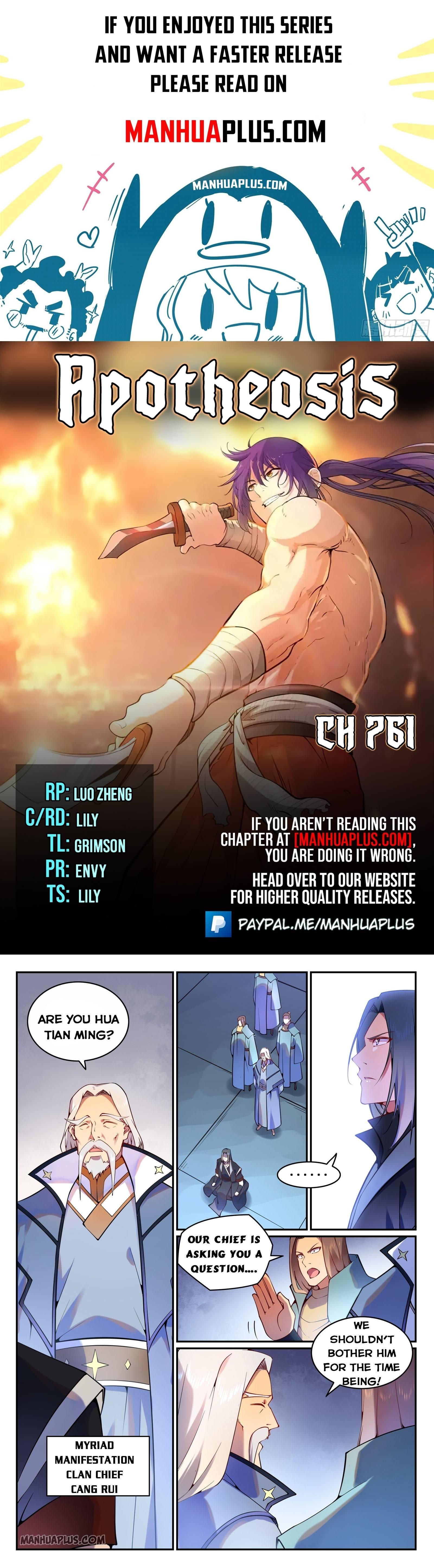 Manga Apotheosis - Chapter 761 Page 1