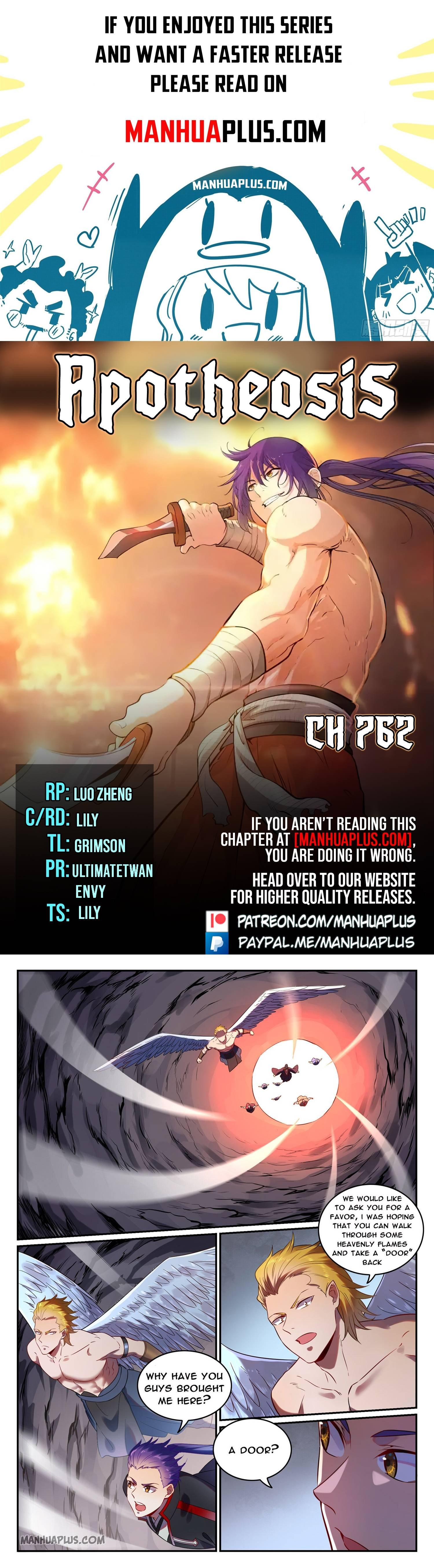 Manga Apotheosis - Chapter 762 Page 1