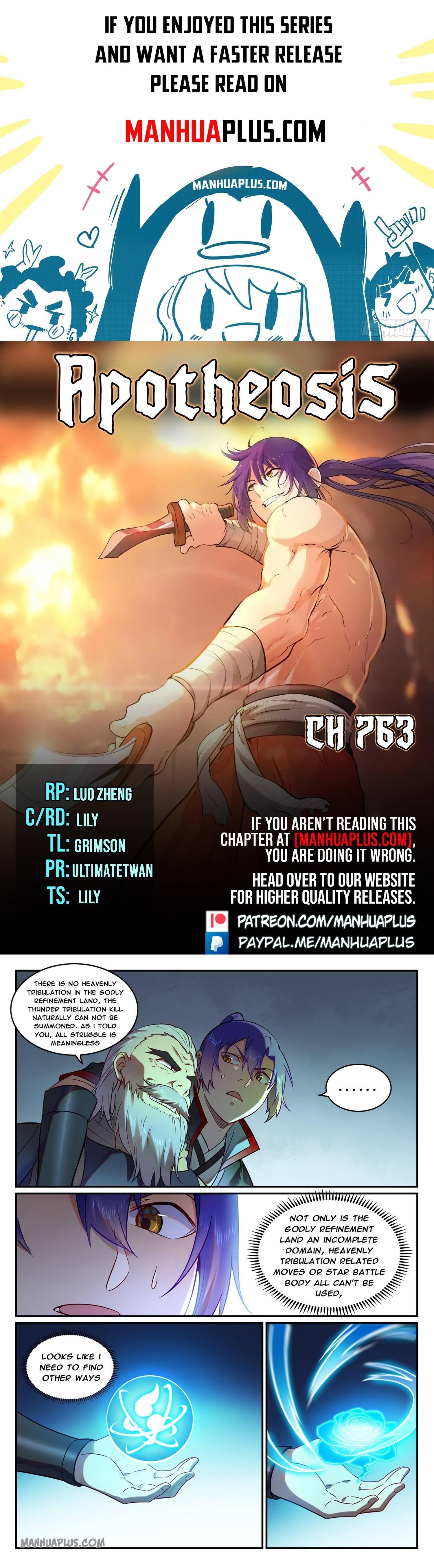 Manga Apotheosis - Chapter 763 Page 1