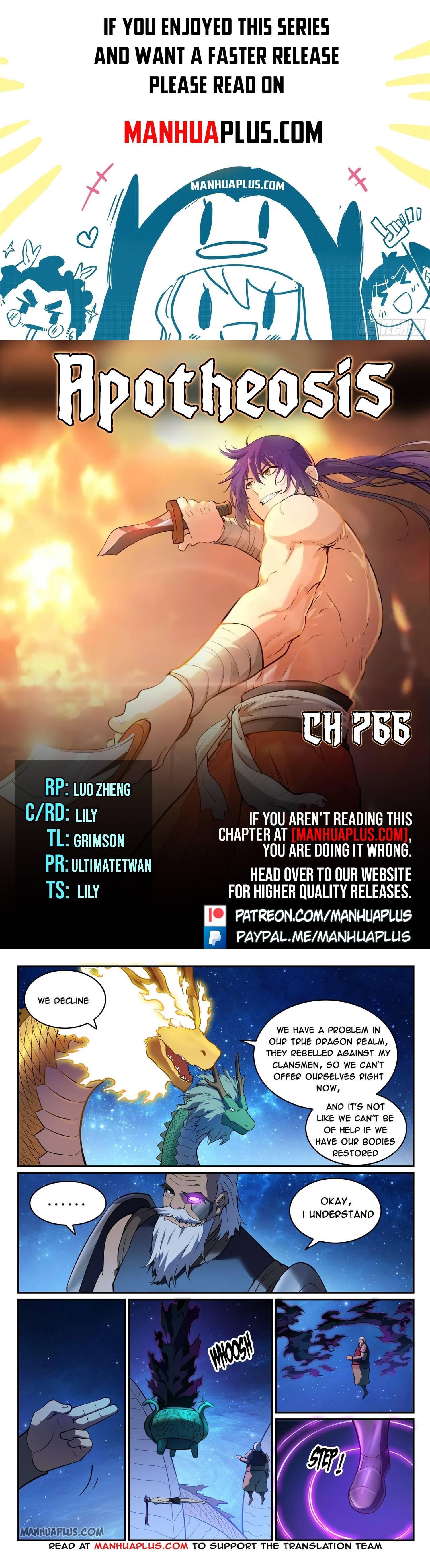 Manga Apotheosis - Chapter 766 Page 1