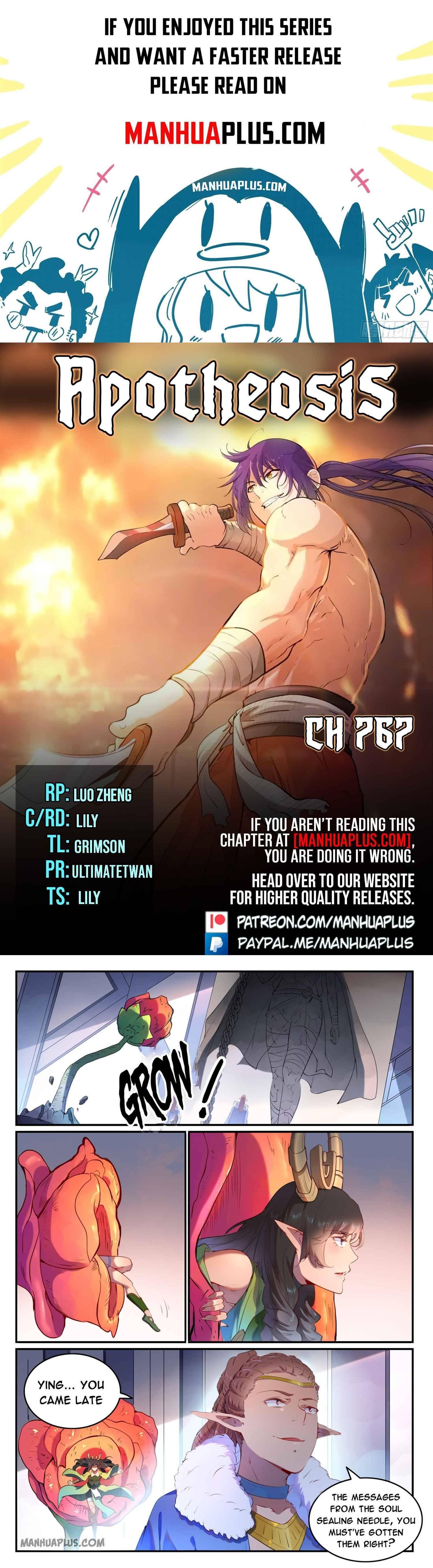Manga Apotheosis - Chapter 767 Page 1