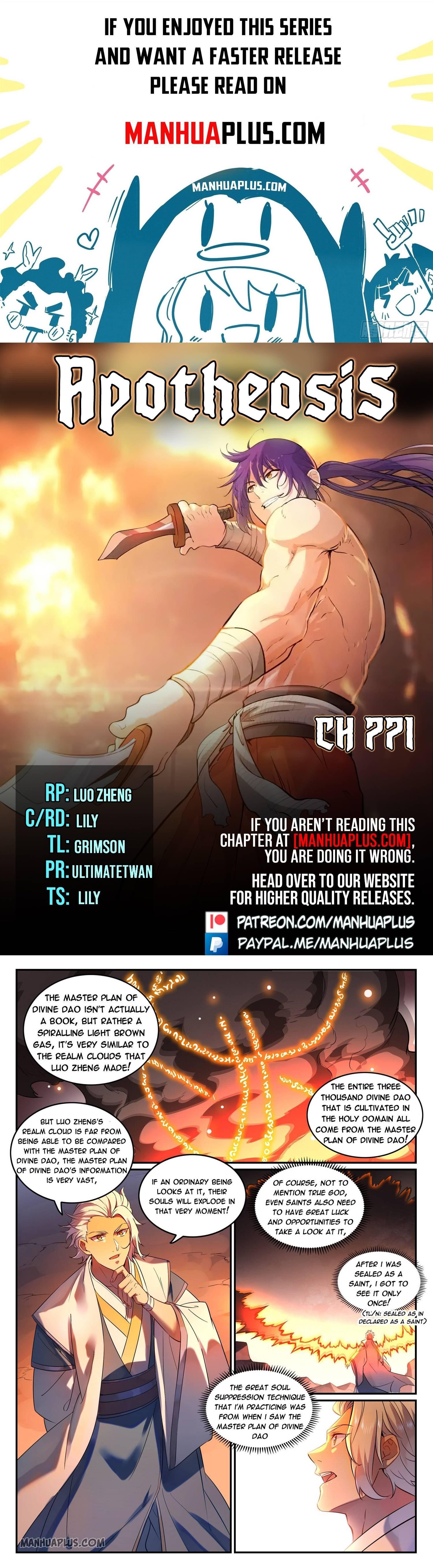 Manga Apotheosis - Chapter 771 Page 1