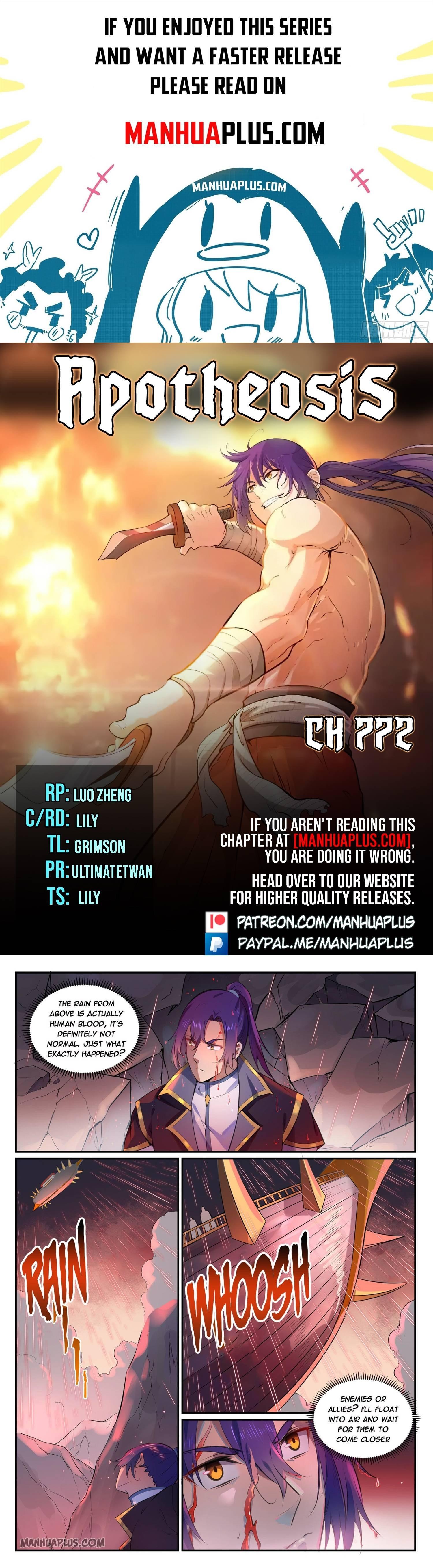 Manga Apotheosis - Chapter 772 Page 1