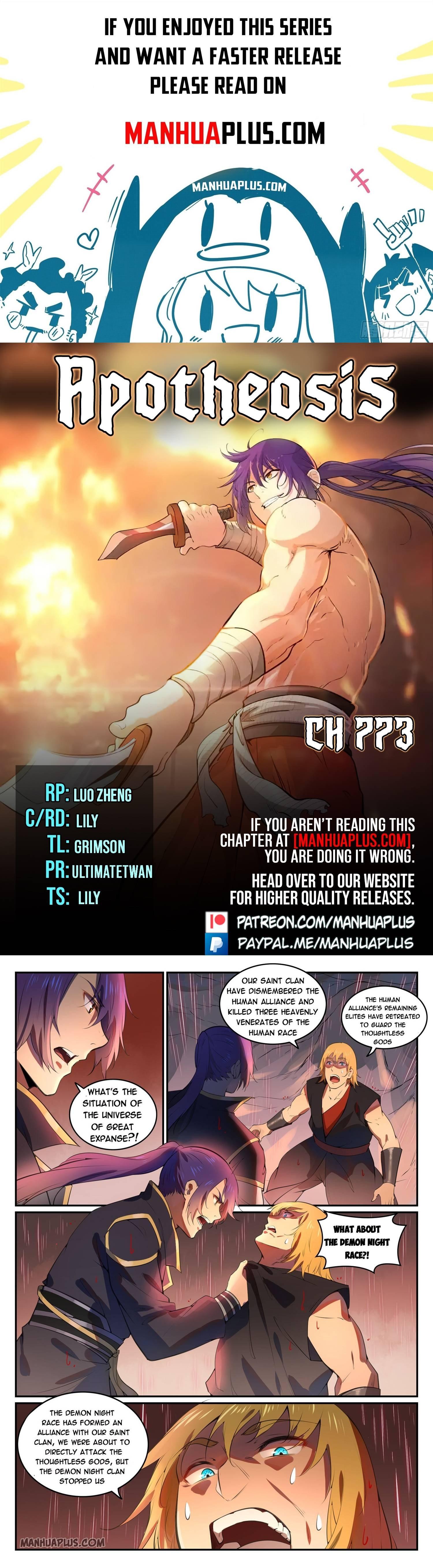 Manga Apotheosis - Chapter 773 Page 1