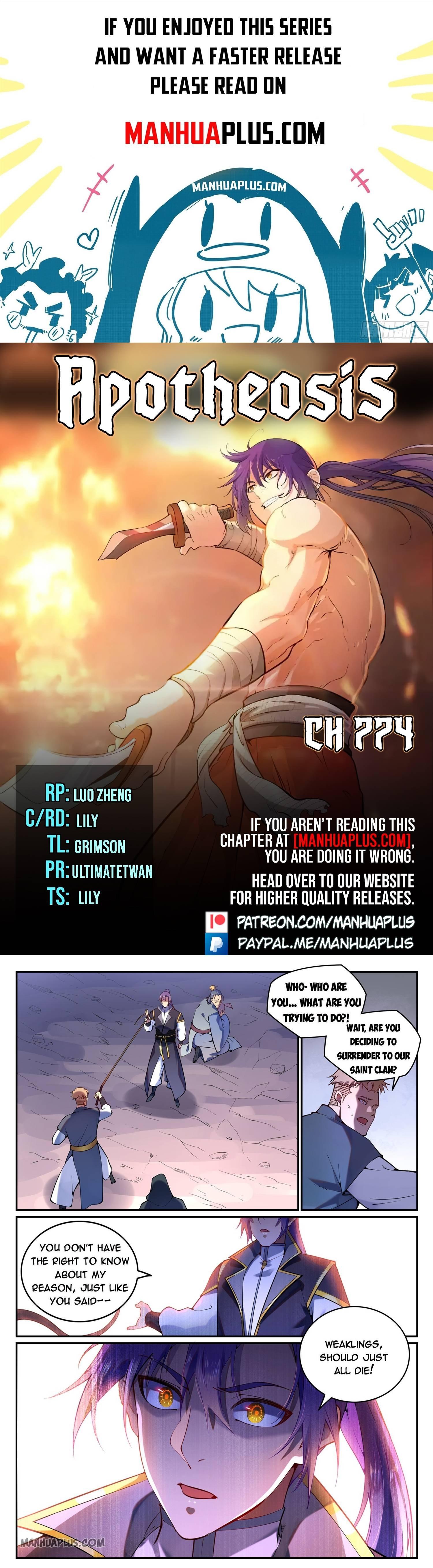 Manga Apotheosis - Chapter 774 Page 1