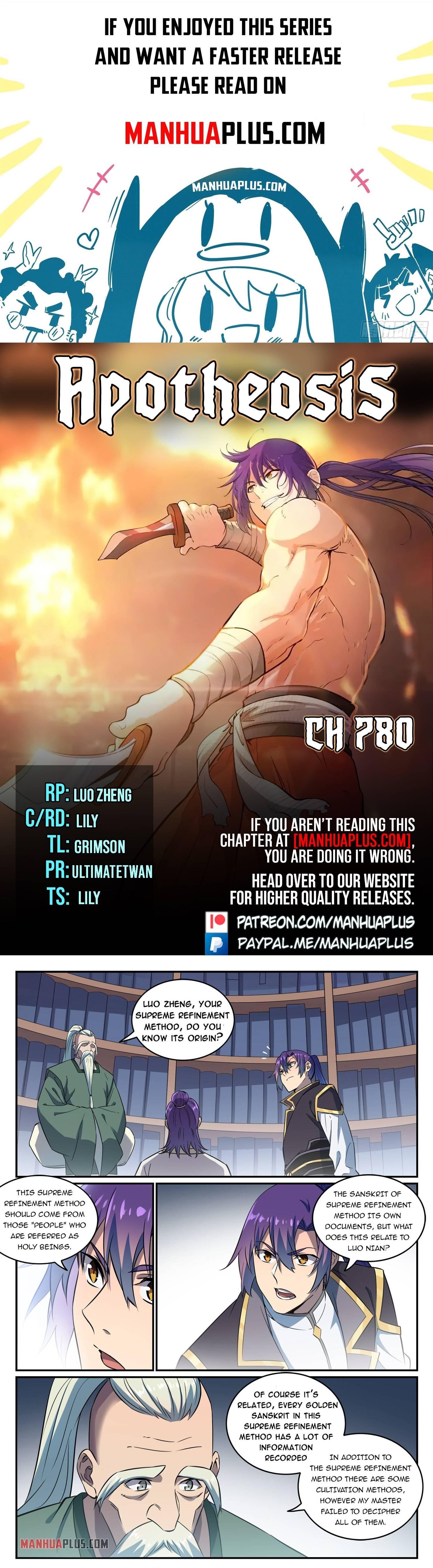Manga Apotheosis - Chapter 780 Page 1