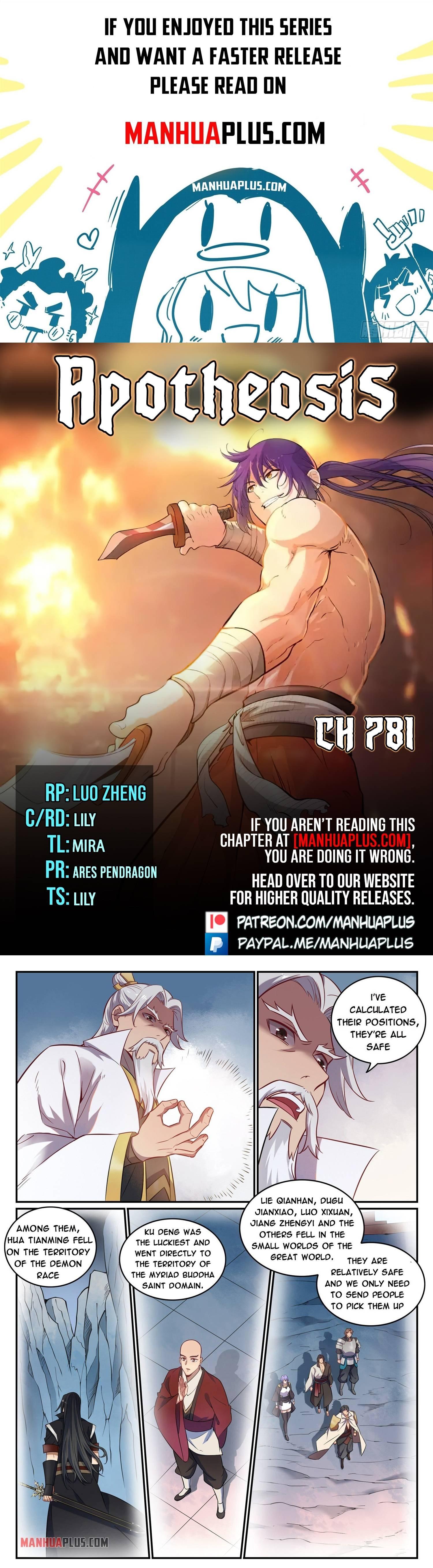 Manga Apotheosis - Chapter 781 Page 1