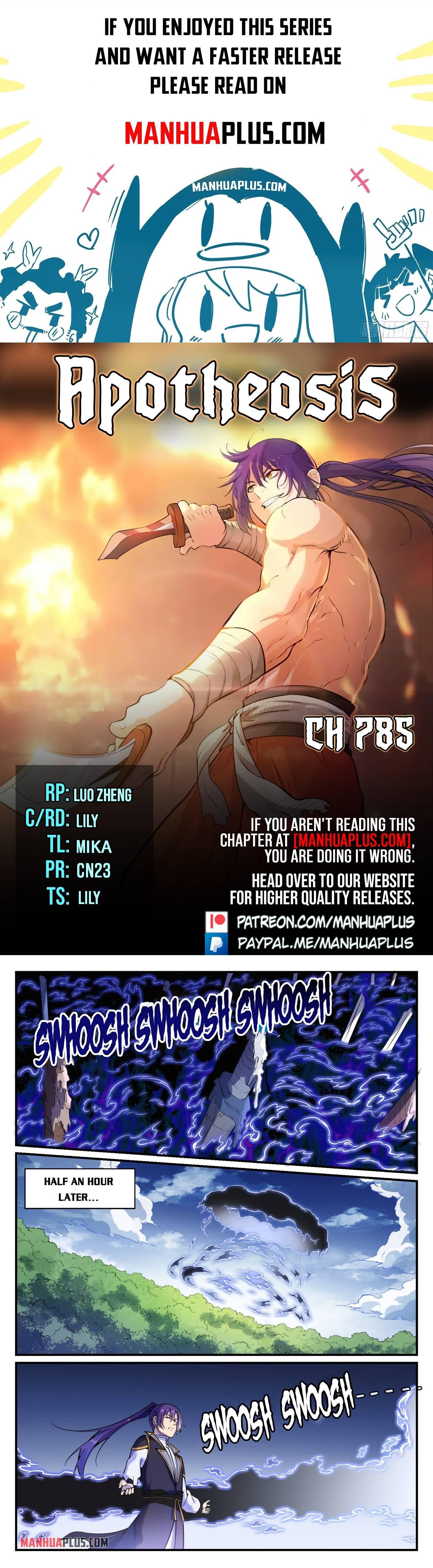 Manga Apotheosis - Chapter 785 Page 1