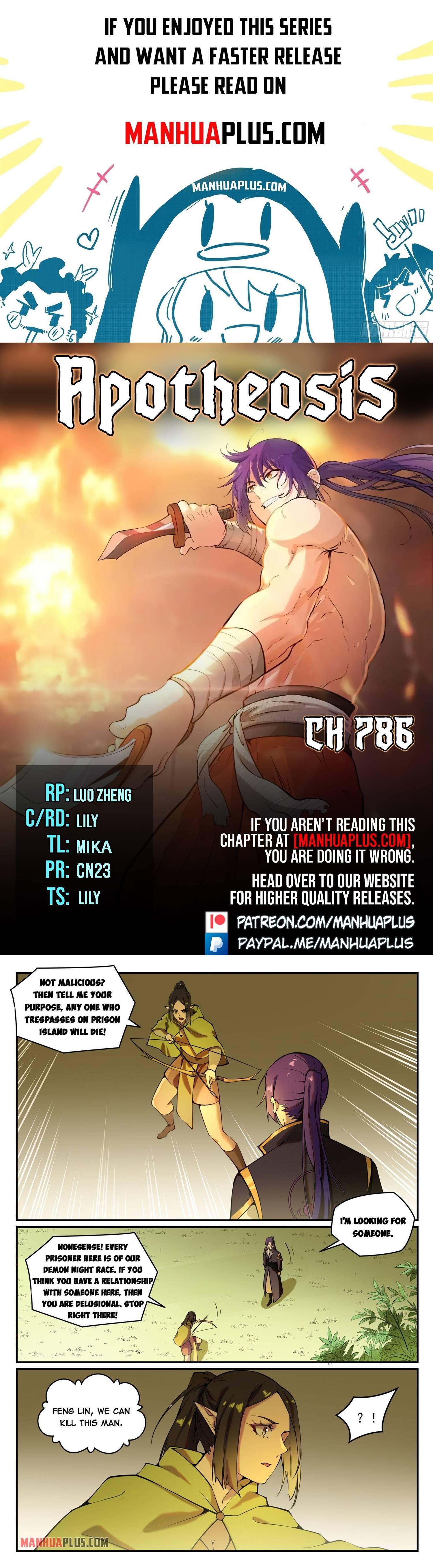Manga Apotheosis - Chapter 786 Page 1