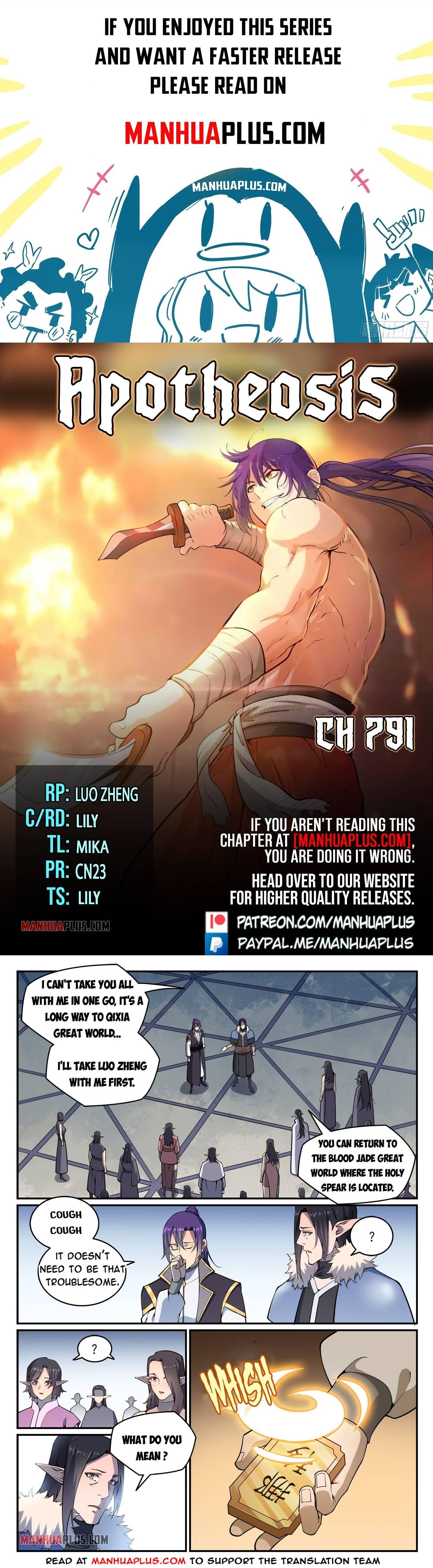 Manga Apotheosis - Chapter 791 Page 1