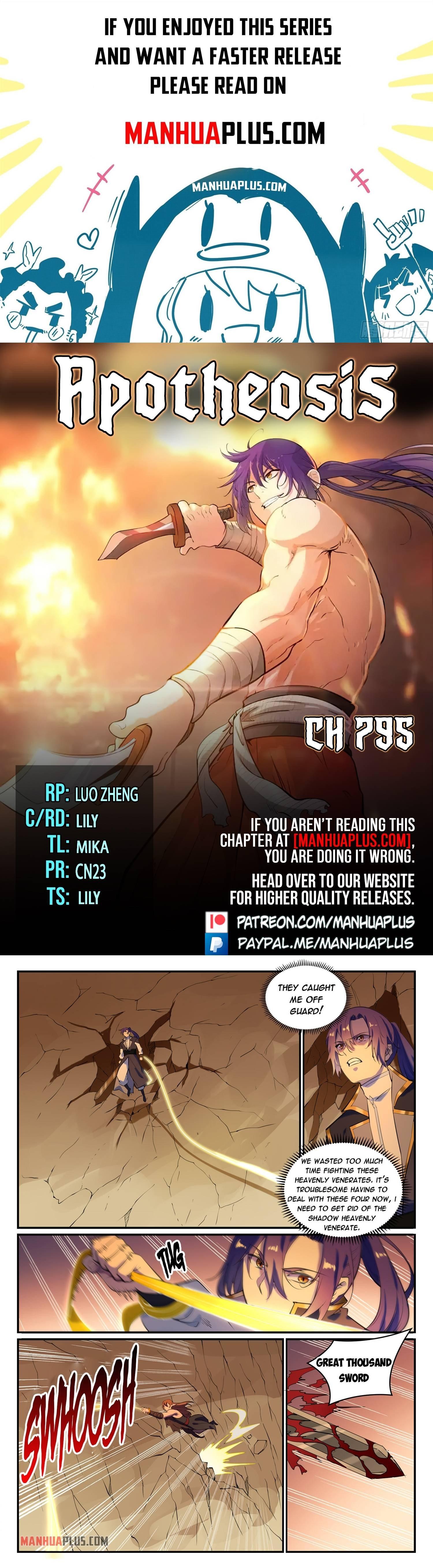 Manga Apotheosis - Chapter 795 Page 1