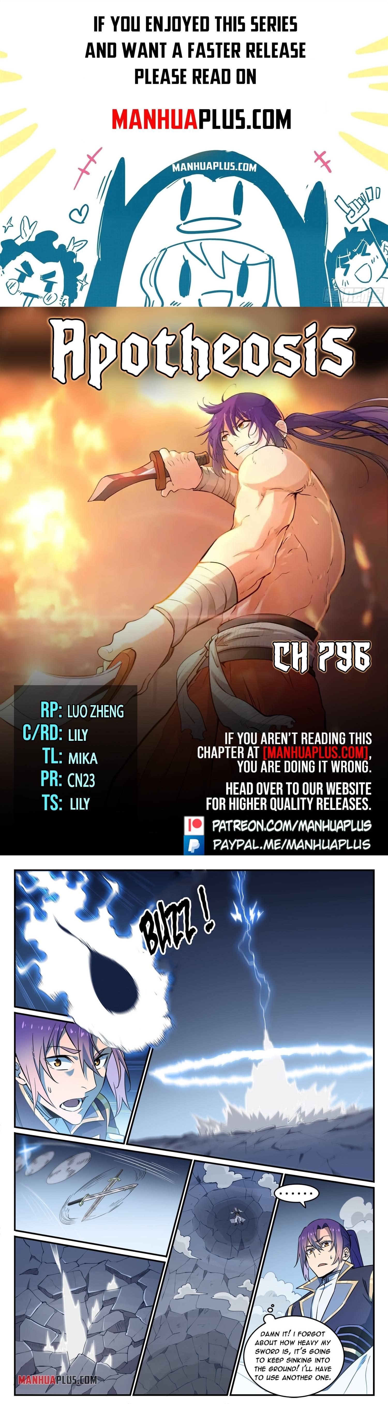 Manga Apotheosis - Chapter 796 Page 1