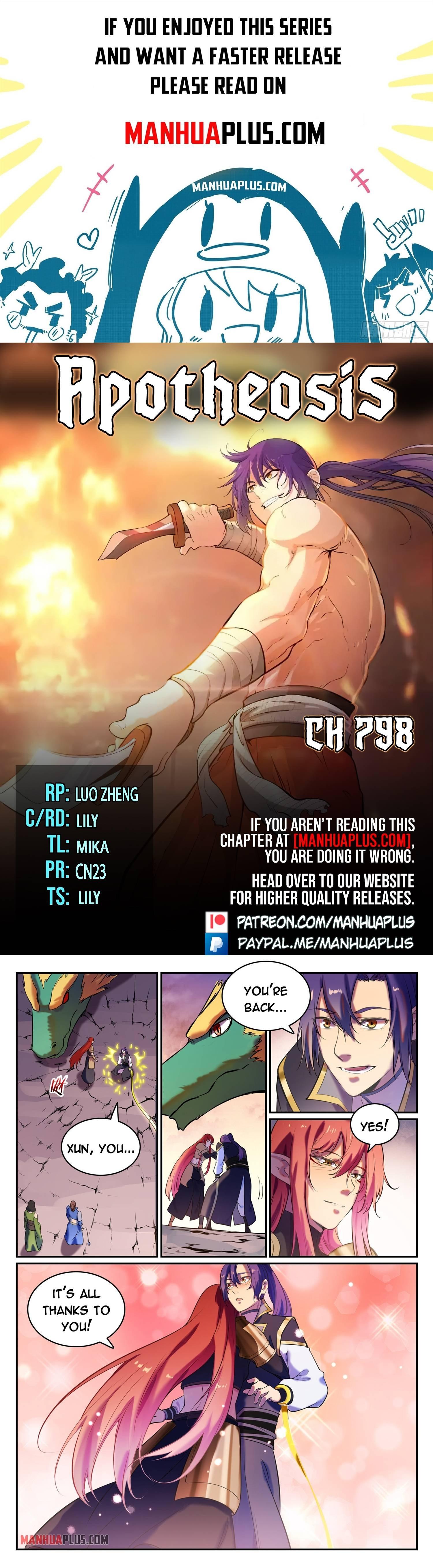 Manga Apotheosis - Chapter 798 Page 1