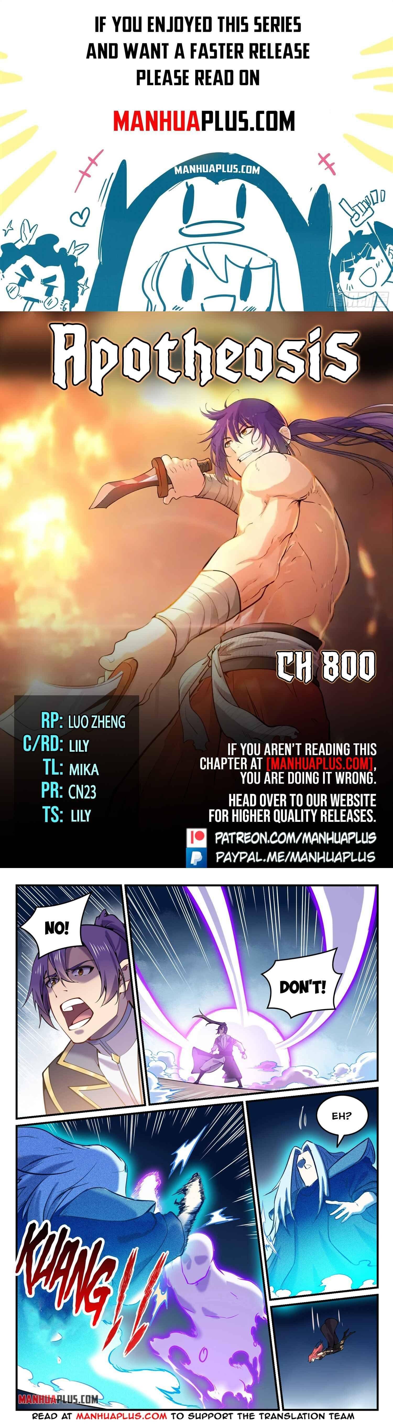 Manga Apotheosis - Chapter 800 Page 1