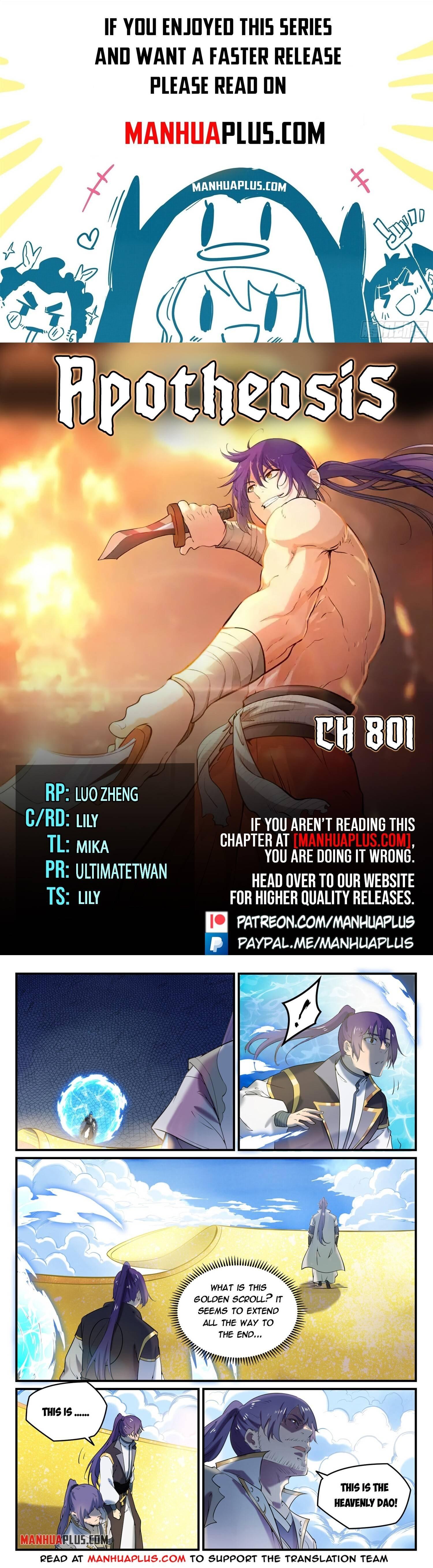 Manga Apotheosis - Chapter 801 Page 1