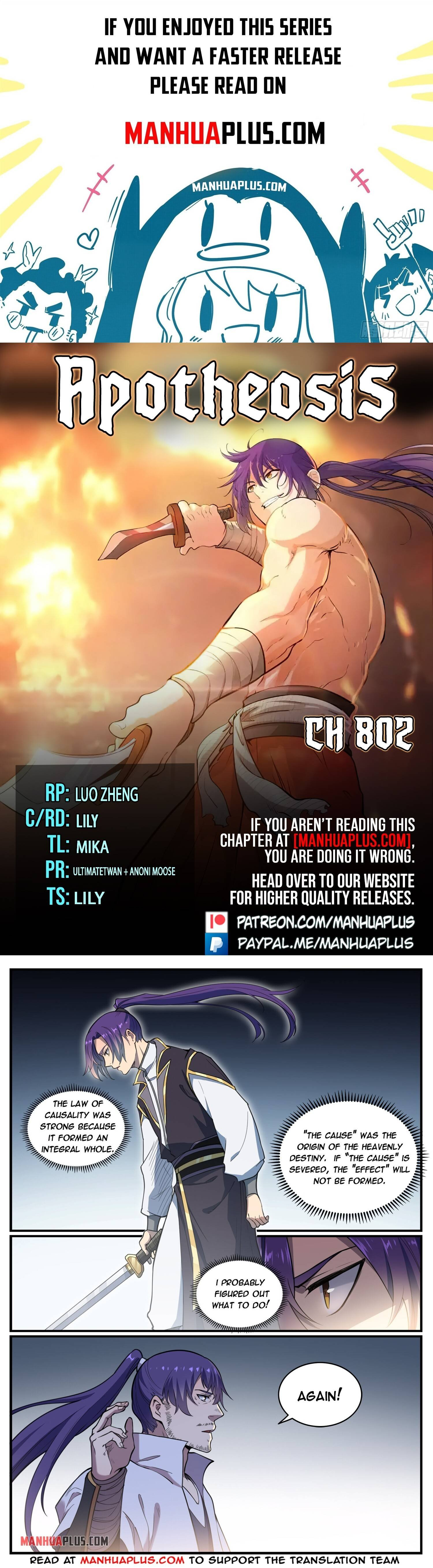 Manga Apotheosis - Chapter 802 Page 1