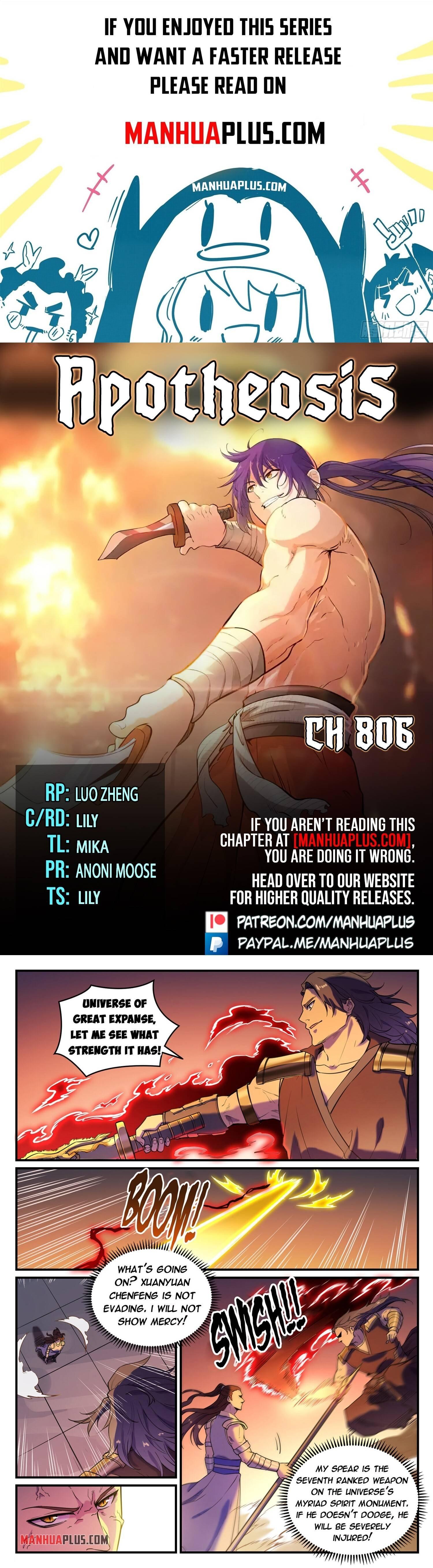 Manga Apotheosis - Chapter 806 Page 1