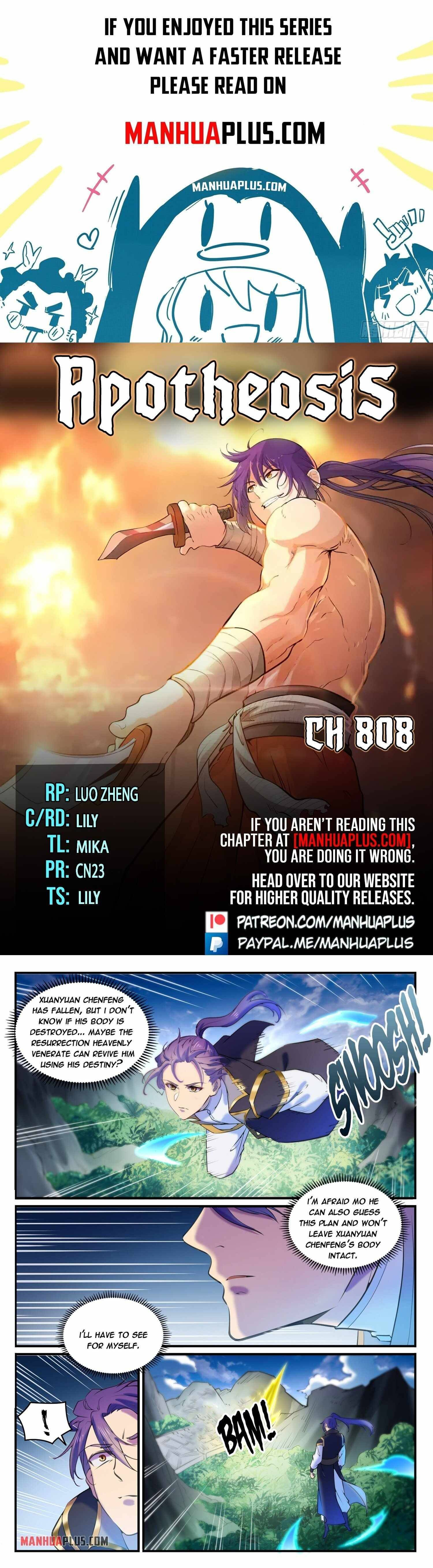 Manga Apotheosis - Chapter 808 Page 1