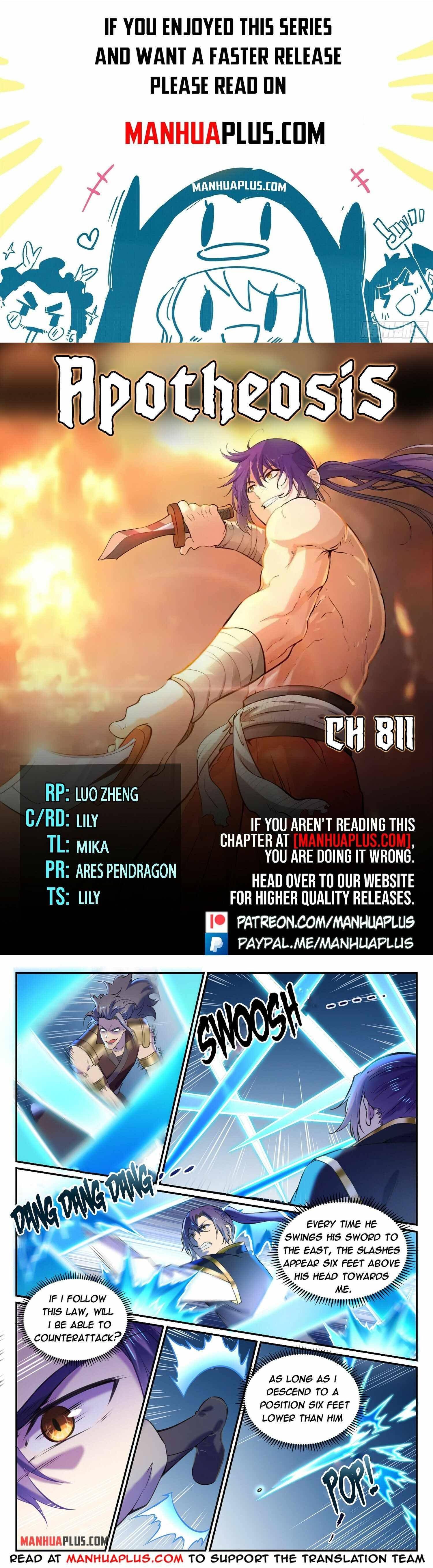 Manga Apotheosis - Chapter 811 Page 1