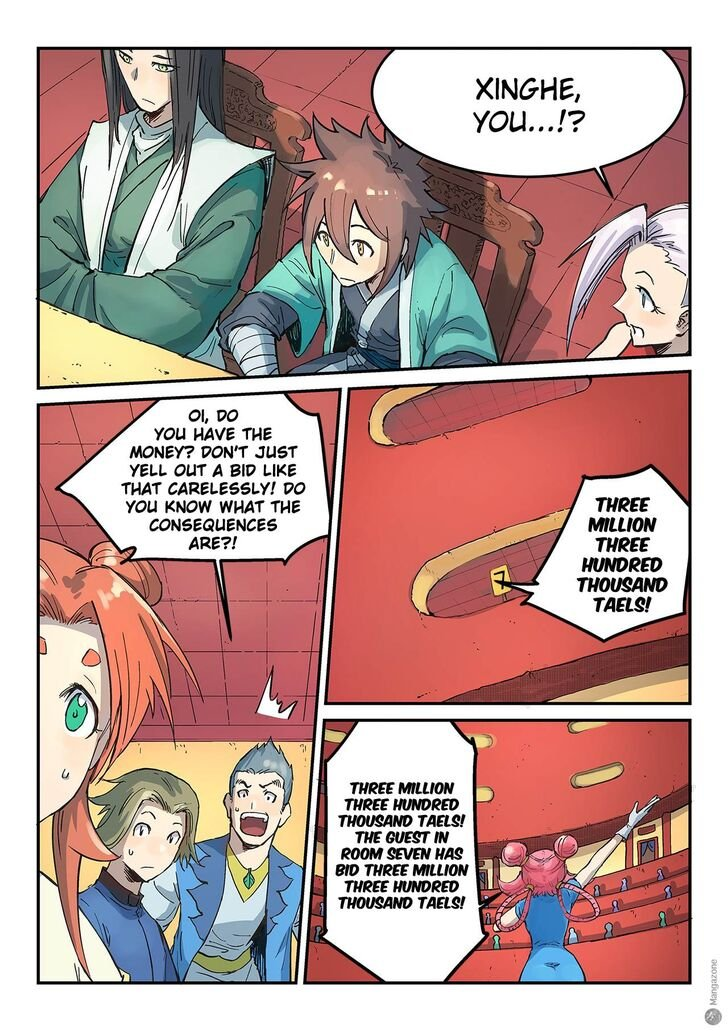 Manga Star Martial God Technique - Chapter 307 Page 1