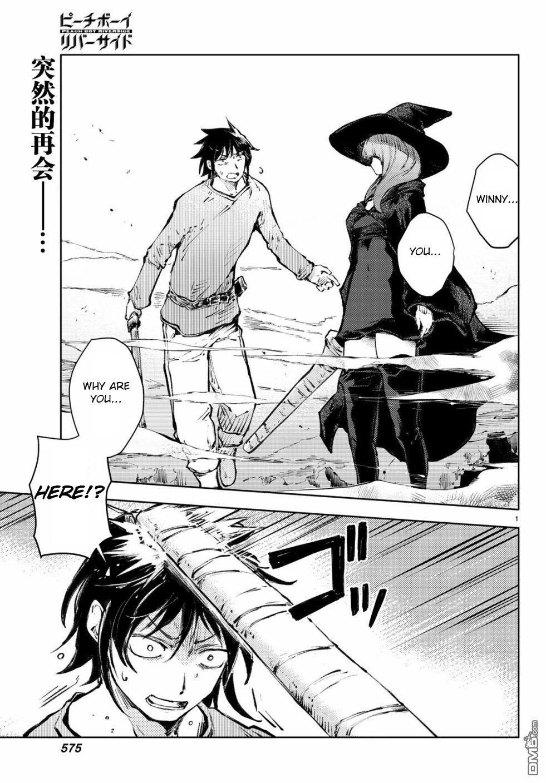 Manga Peach Boy Riverside - Chapter 23 Page 1