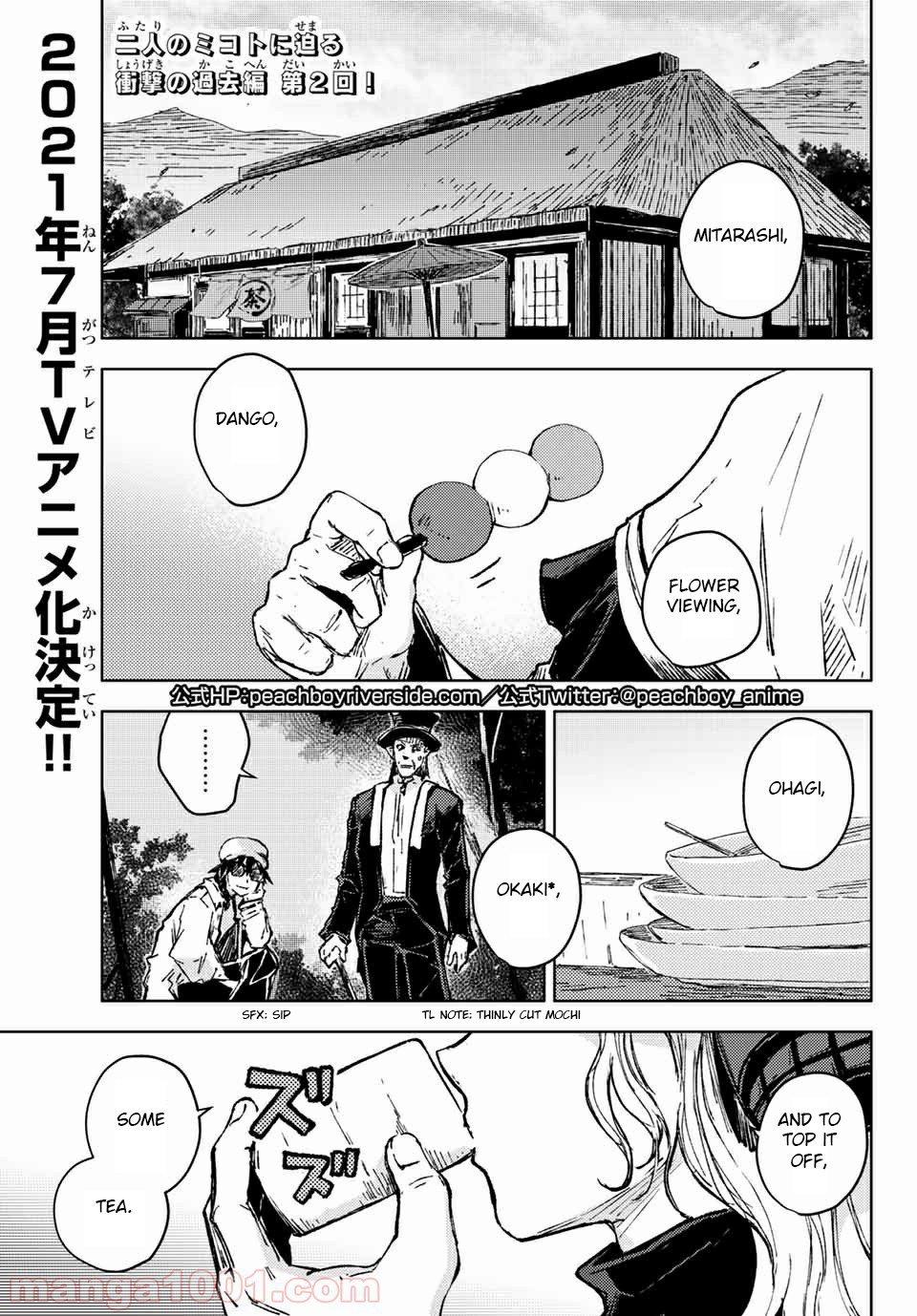 Manga Peach Boy Riverside - Chapter 35.1 Page 1