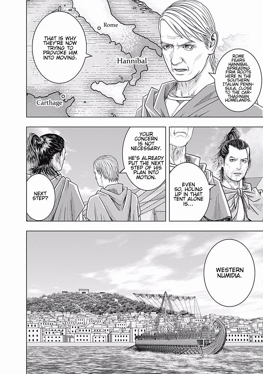 Manga Ad Astra: Scipio to Hannibal - Chapter 67 Page 8