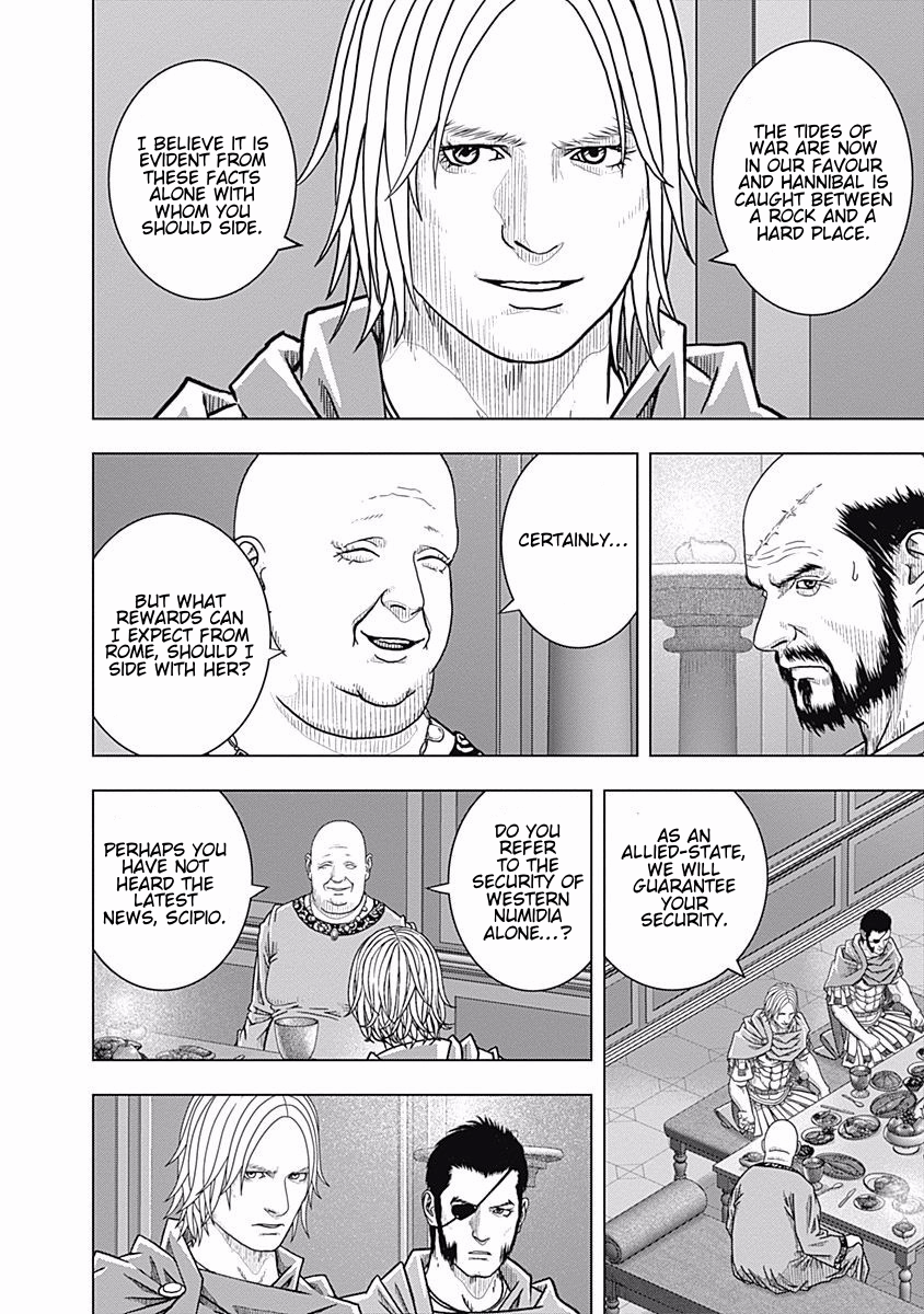 Manga Ad Astra: Scipio to Hannibal - Chapter 67 Page 16