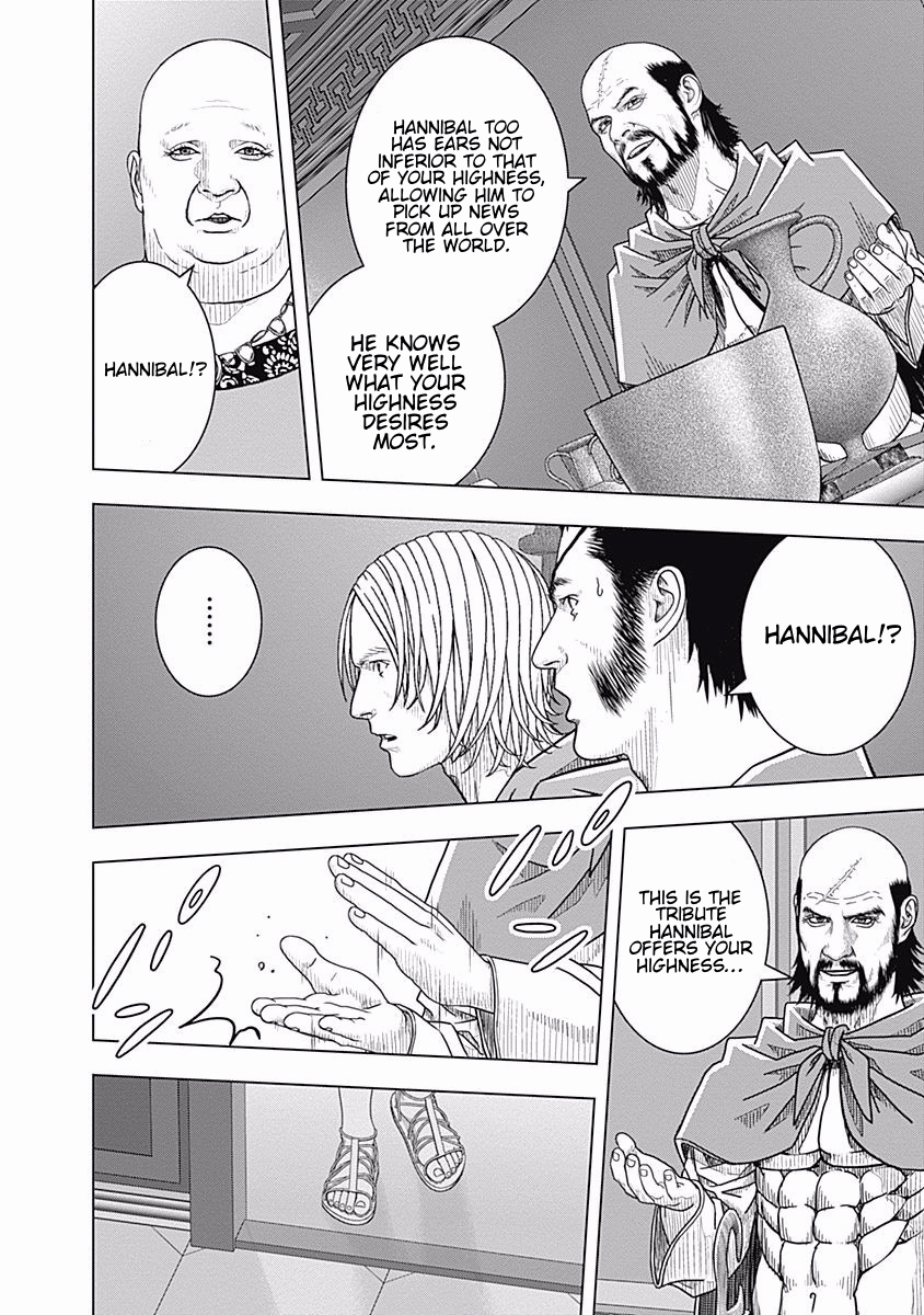 Manga Ad Astra: Scipio to Hannibal - Chapter 67 Page 20