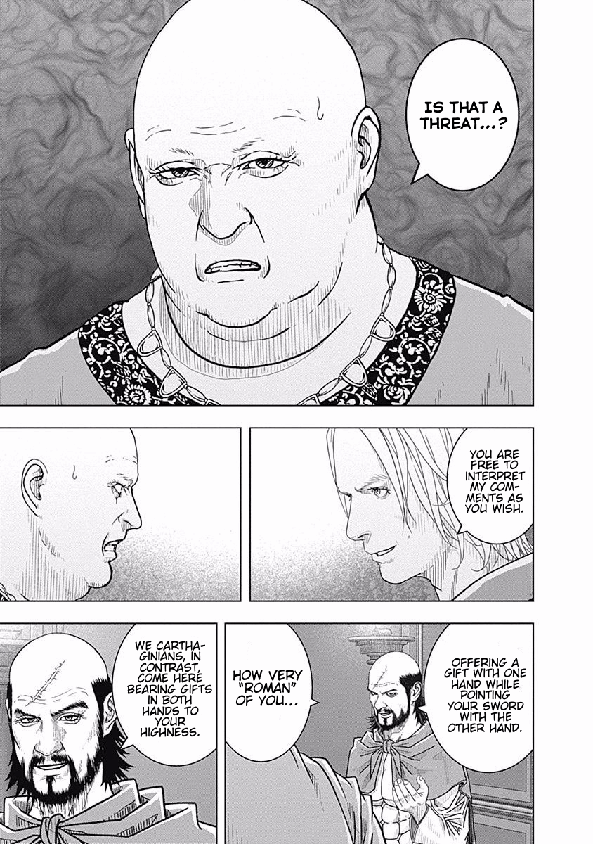 Manga Ad Astra: Scipio to Hannibal - Chapter 67 Page 19