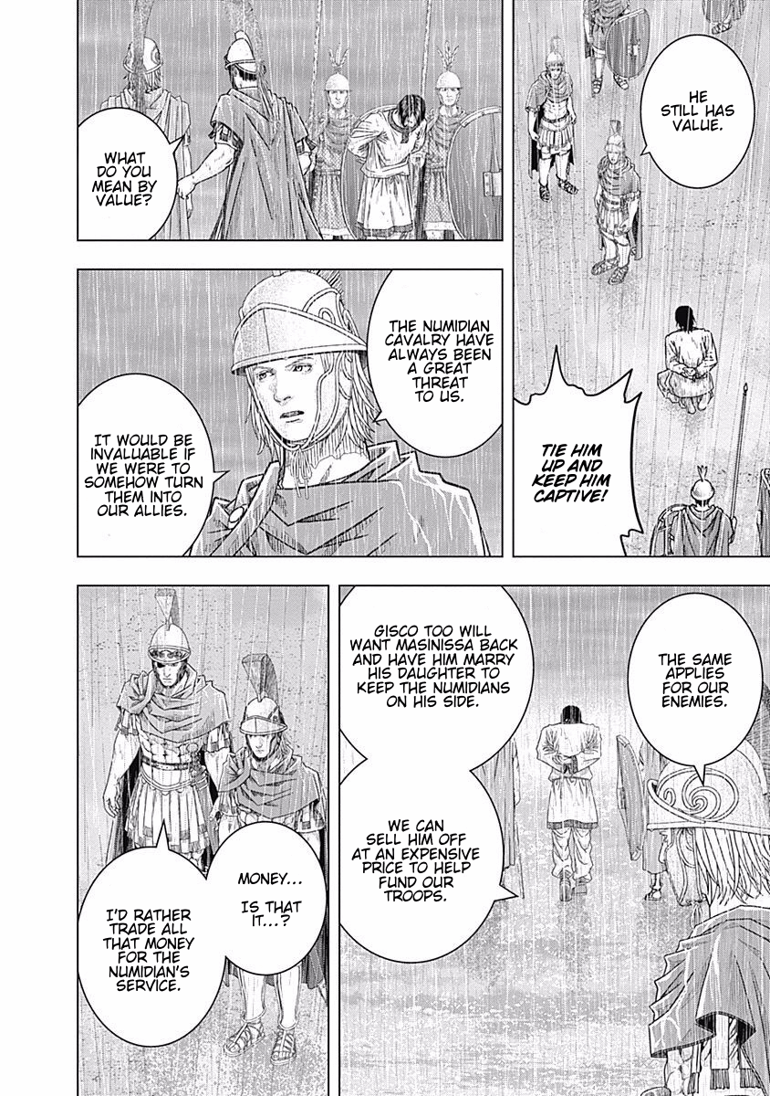 Manga Ad Astra: Scipio to Hannibal - Chapter 67 Page 4