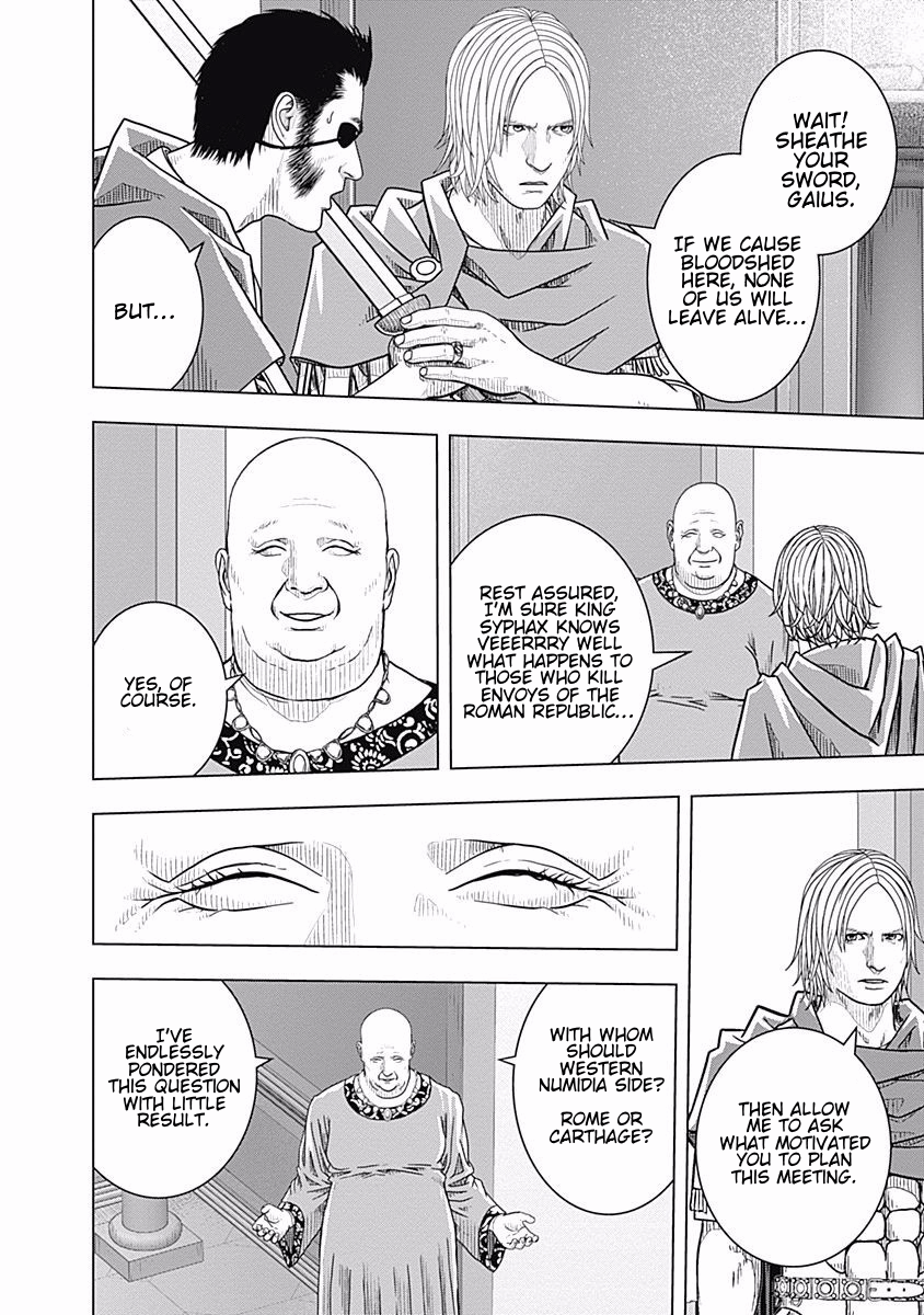 Manga Ad Astra: Scipio to Hannibal - Chapter 67 Page 12
