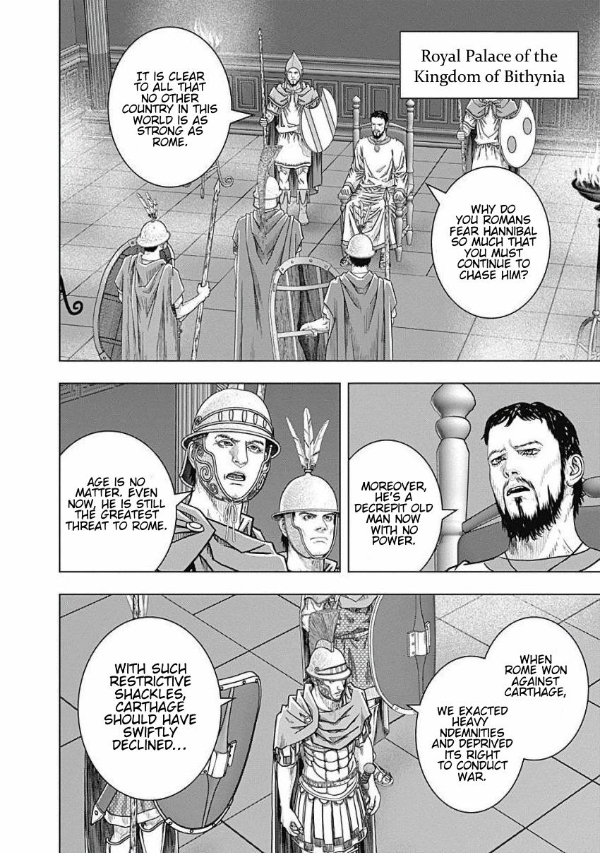 Manga Ad Astra: Scipio to Hannibal - Chapter 81 Page 15