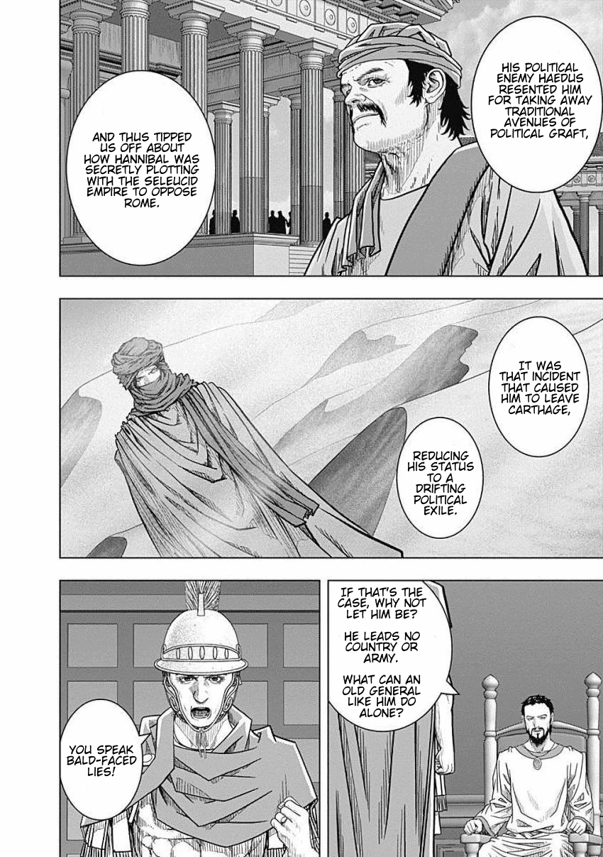 Manga Ad Astra: Scipio to Hannibal - Chapter 81 Page 17
