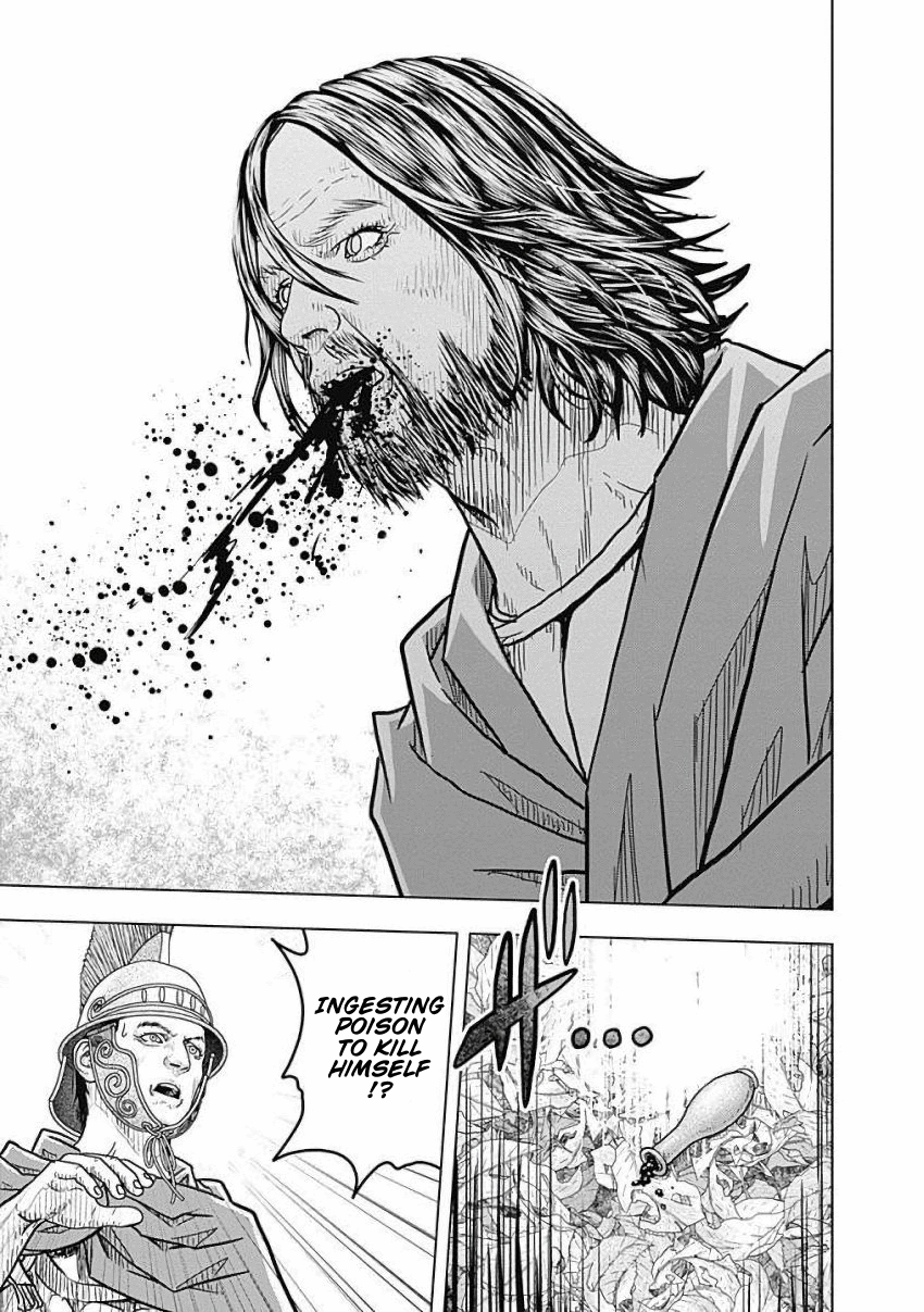 Manga Ad Astra: Scipio to Hannibal - Chapter 81 Page 29