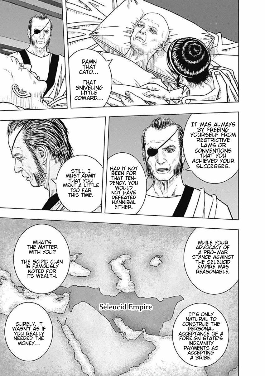 Manga Ad Astra: Scipio to Hannibal - Chapter 81 Page 8