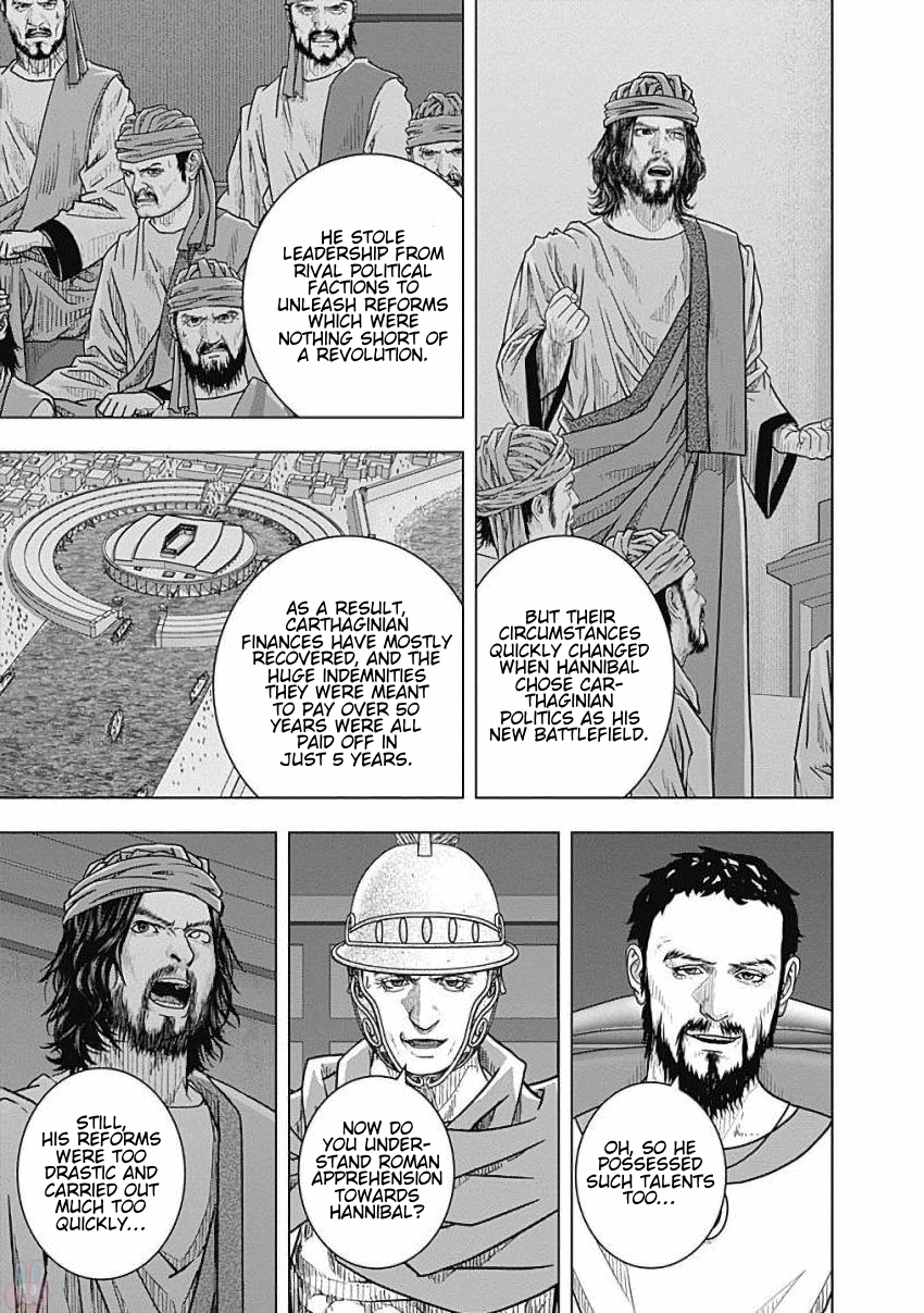 Manga Ad Astra: Scipio to Hannibal - Chapter 81 Page 16