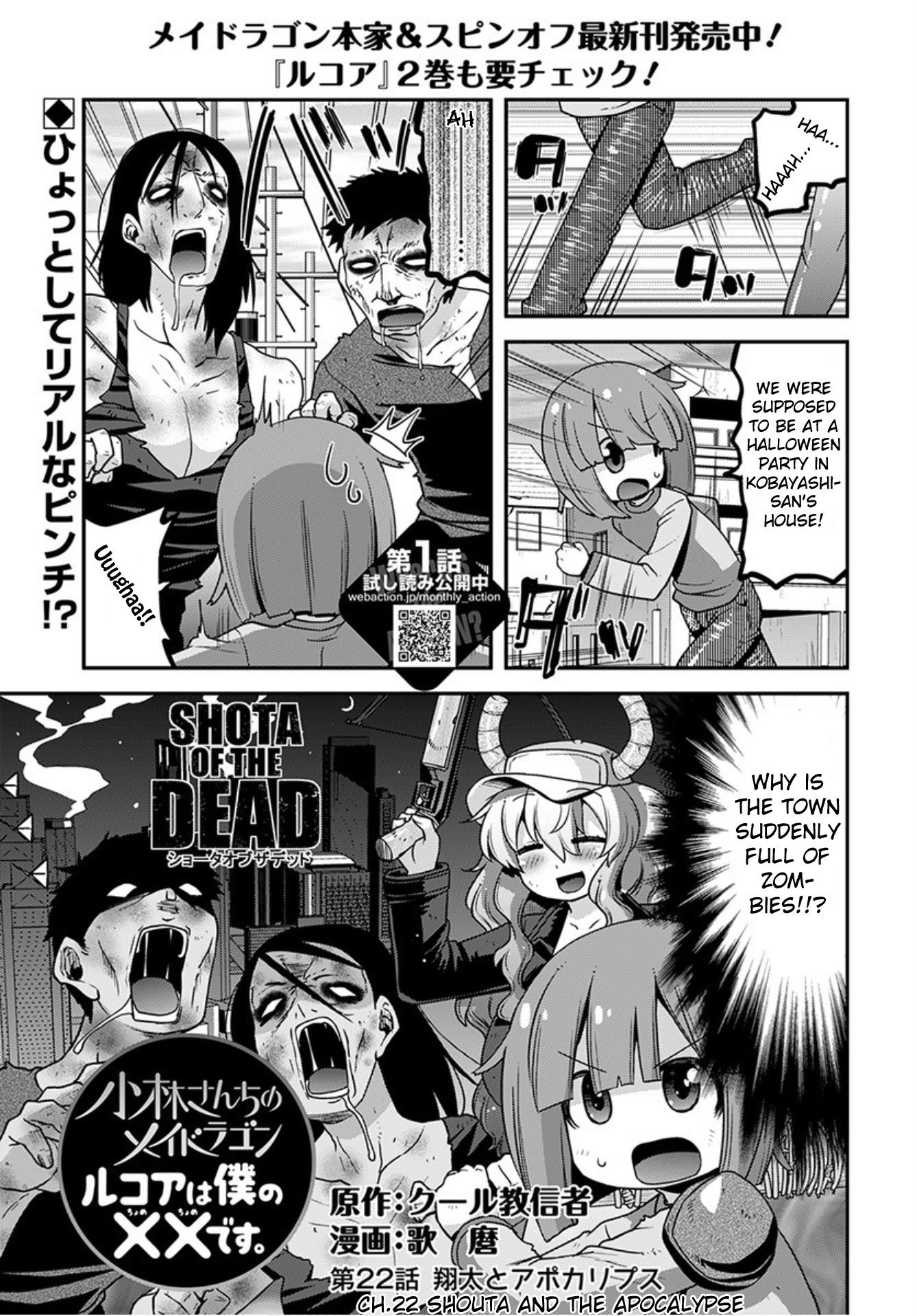 Manga Miss Kobayashi's Dragon Maid: Lucoa is my xx - Chapter 22 Page 1