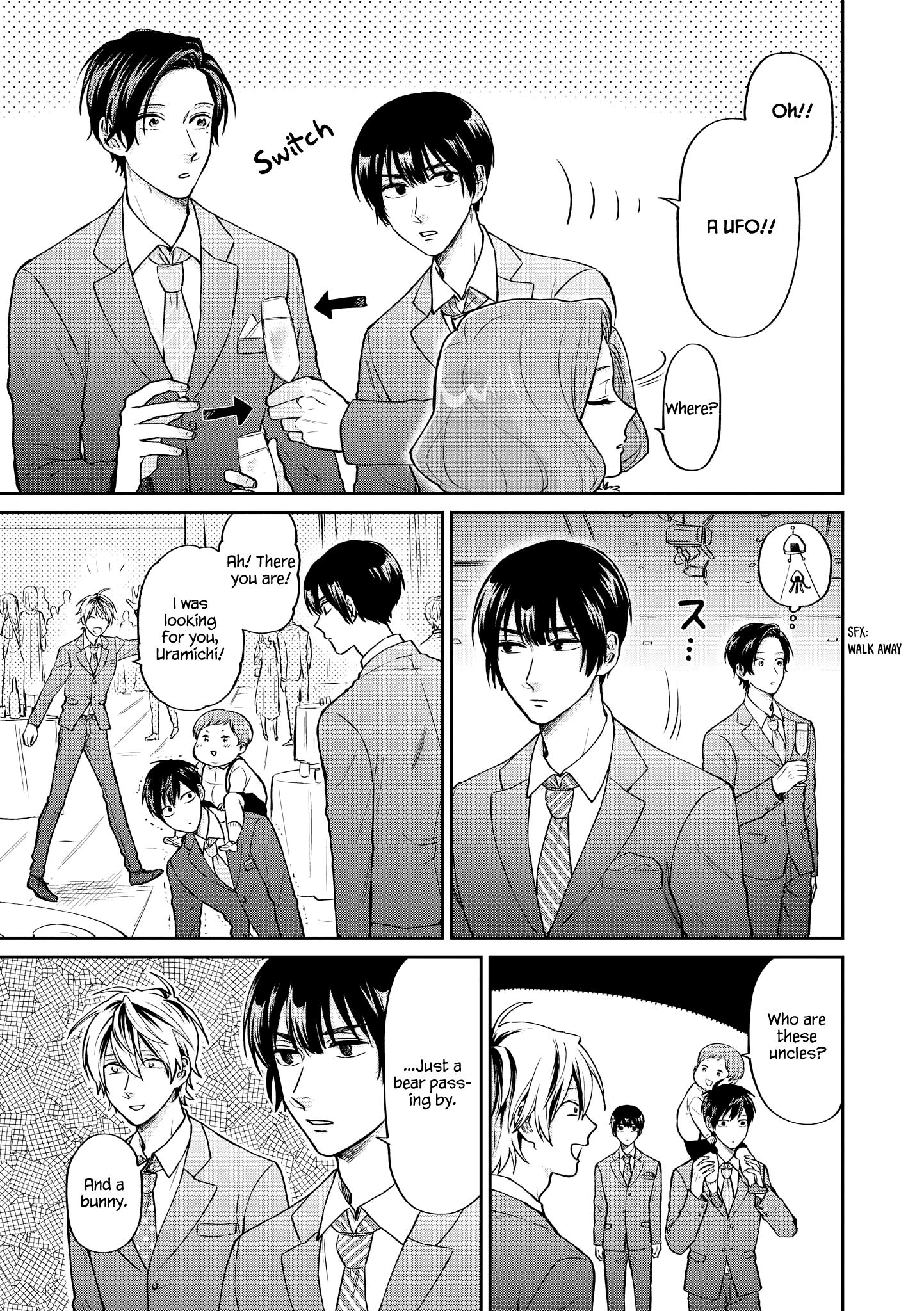 Manga Uramichi Oniisan - Chapter 26 Page 6