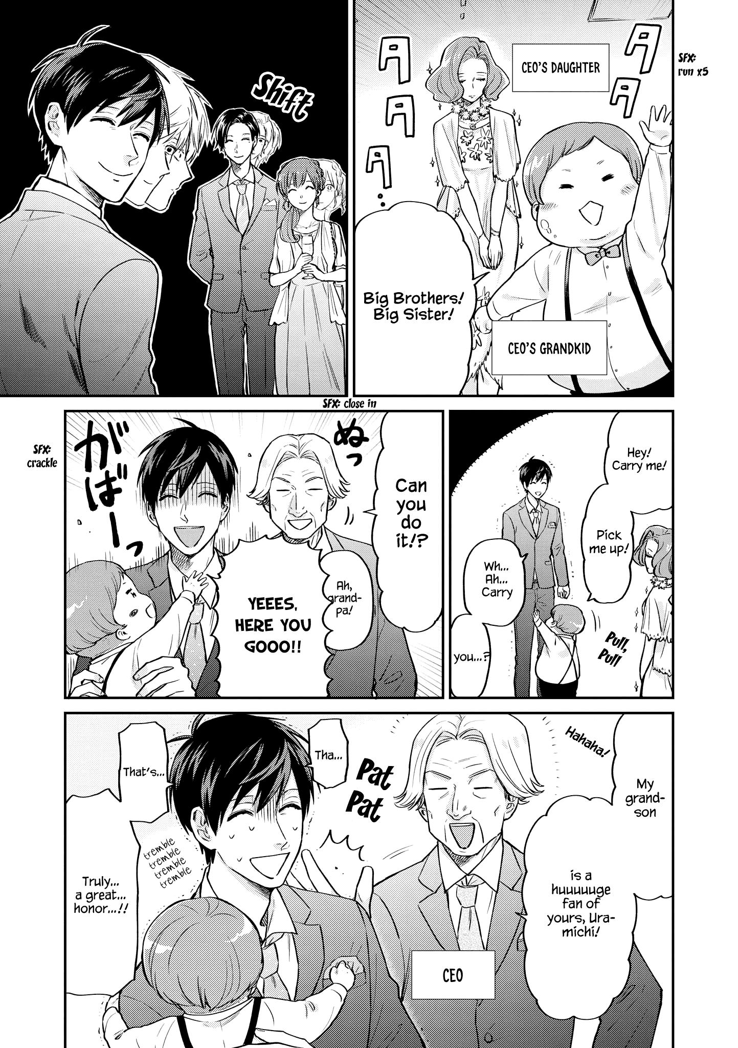 Manga Uramichi Oniisan - Chapter 26 Page 4