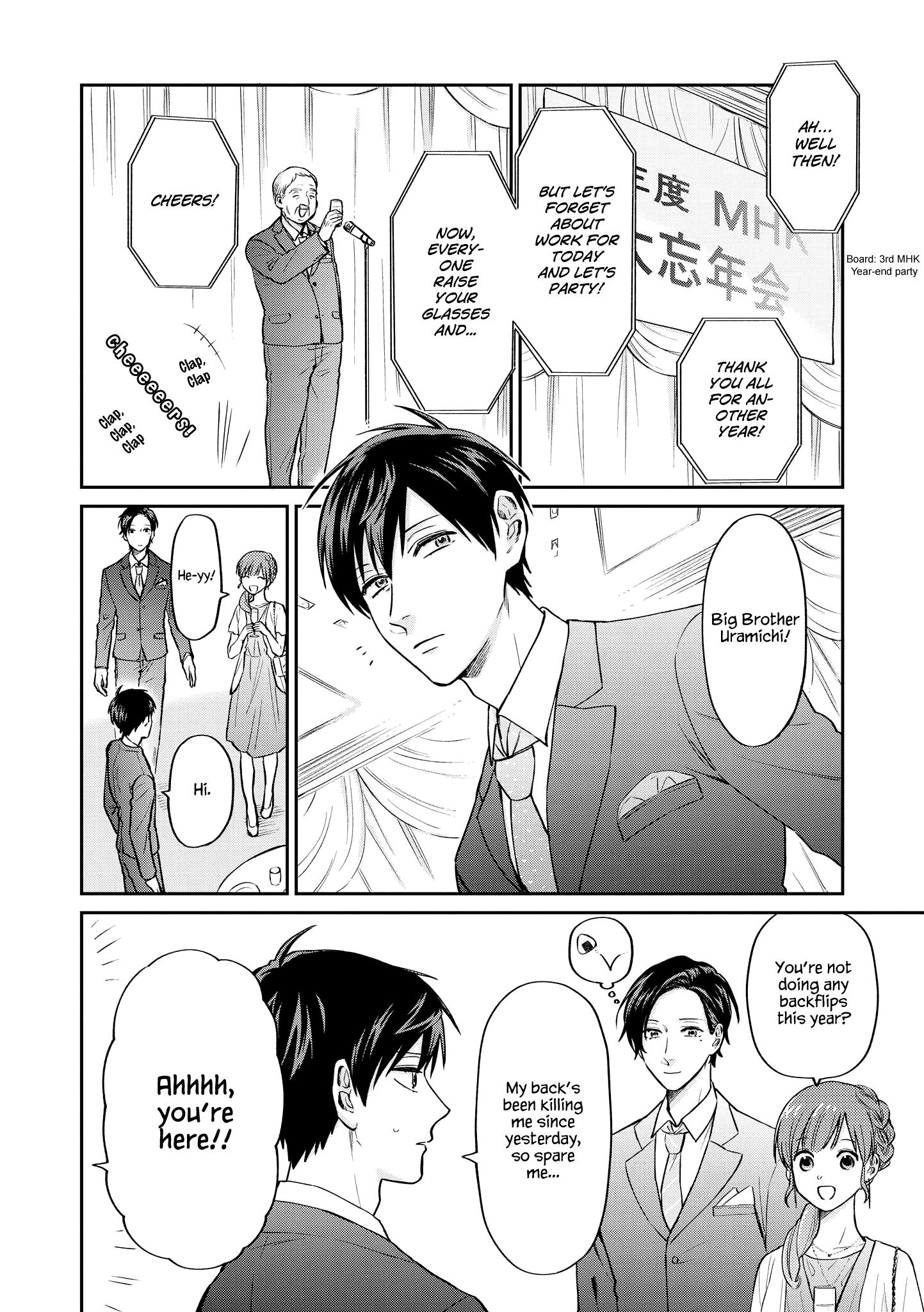 Manga Uramichi Oniisan - Chapter 26 Page 3