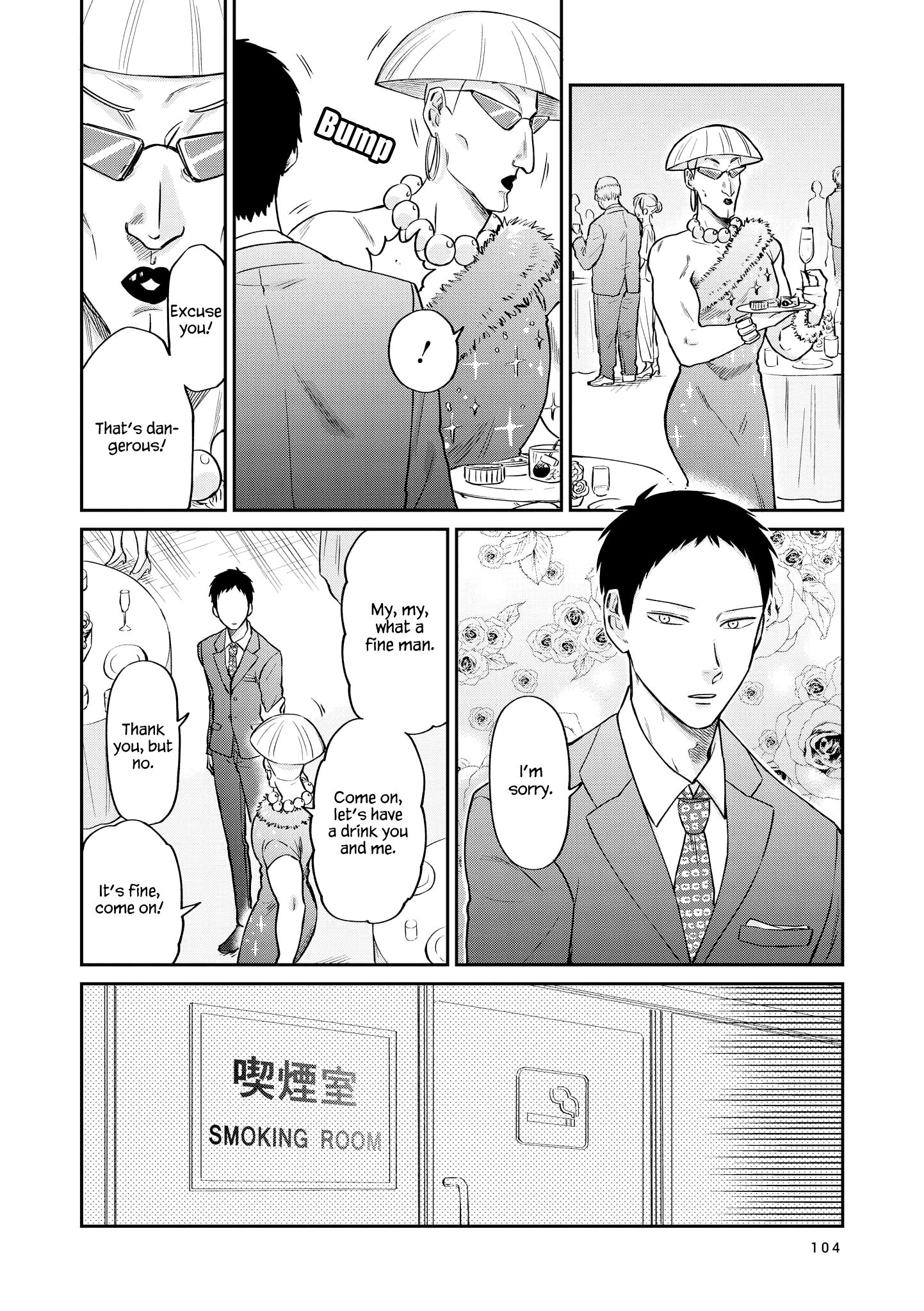 Manga Uramichi Oniisan - Chapter 26 Page 7